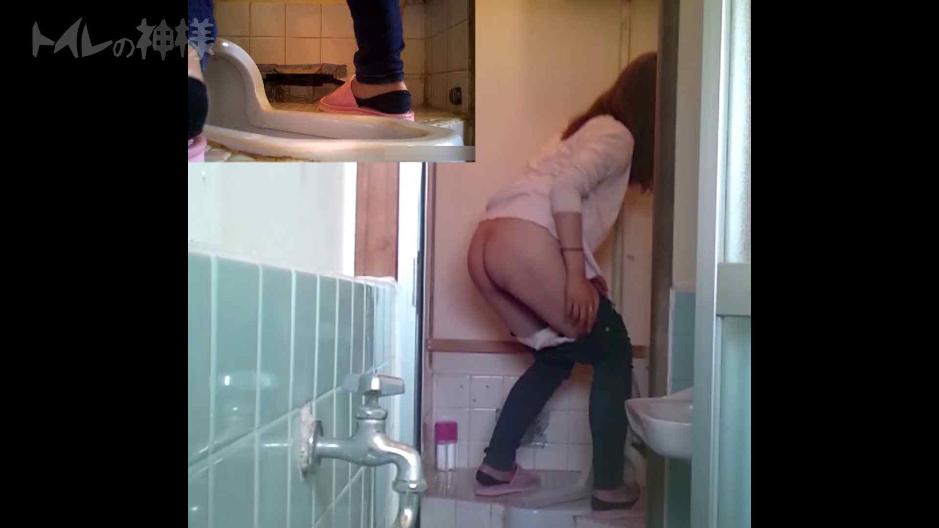 トイレの神様 Vol.07 検尿カップを持って・・・。 トイレ  37pic 16