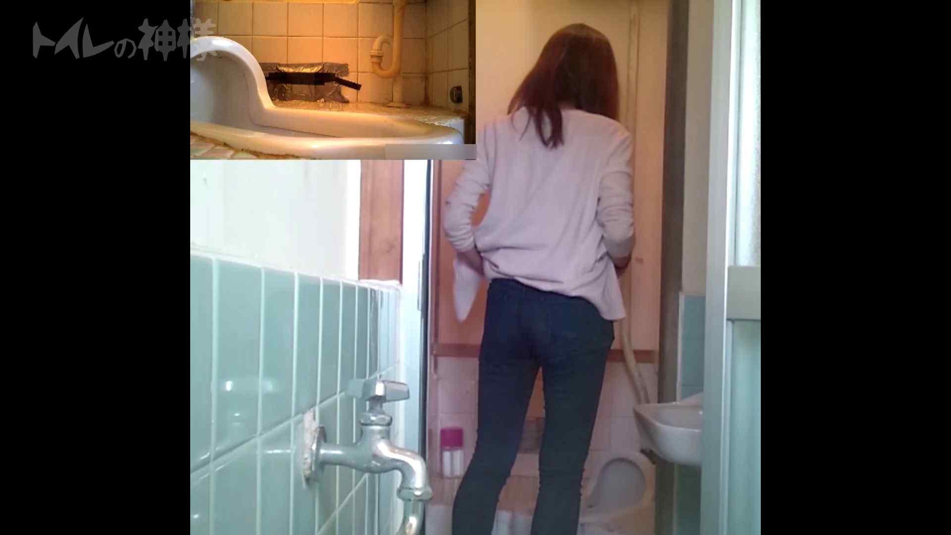 トイレの神様 Vol.07 検尿カップを持って・・・。 トイレ  37pic 26