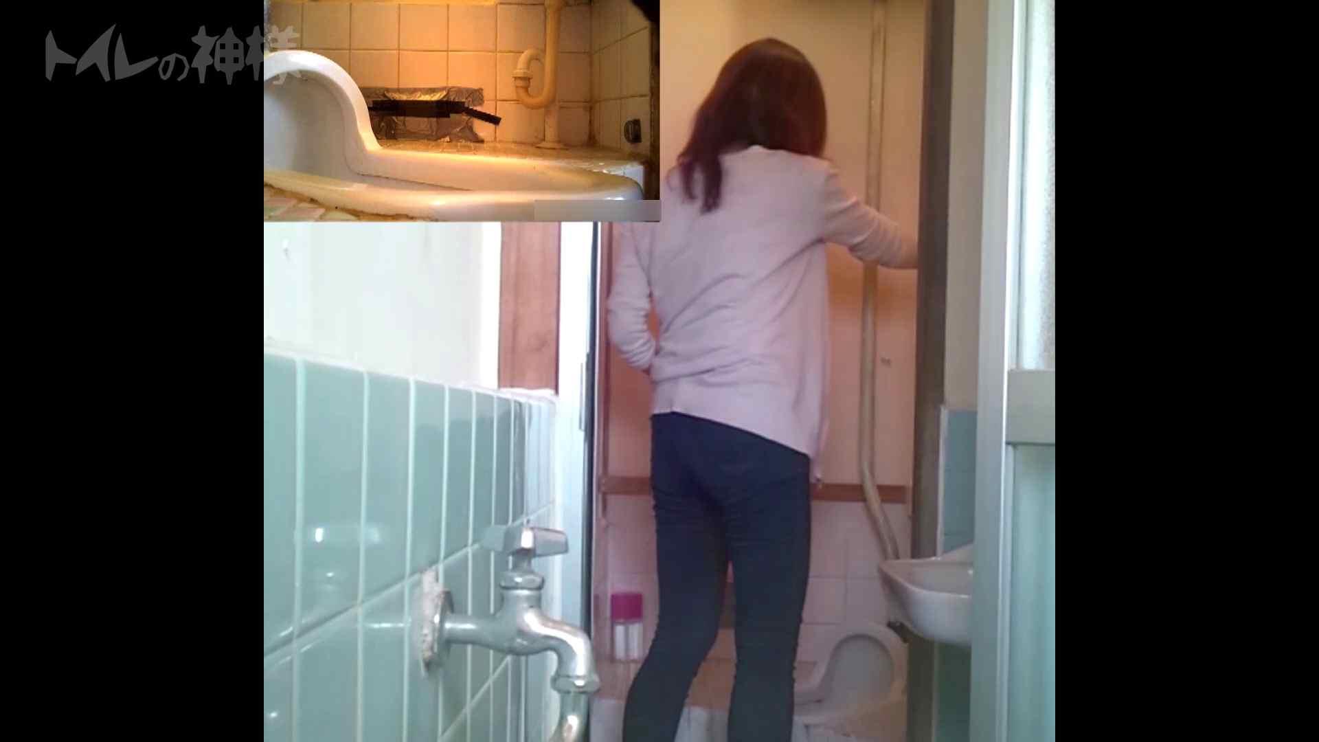 トイレの神様 Vol.07 検尿カップを持って・・・。 トイレ | OLの実態  37pic 27