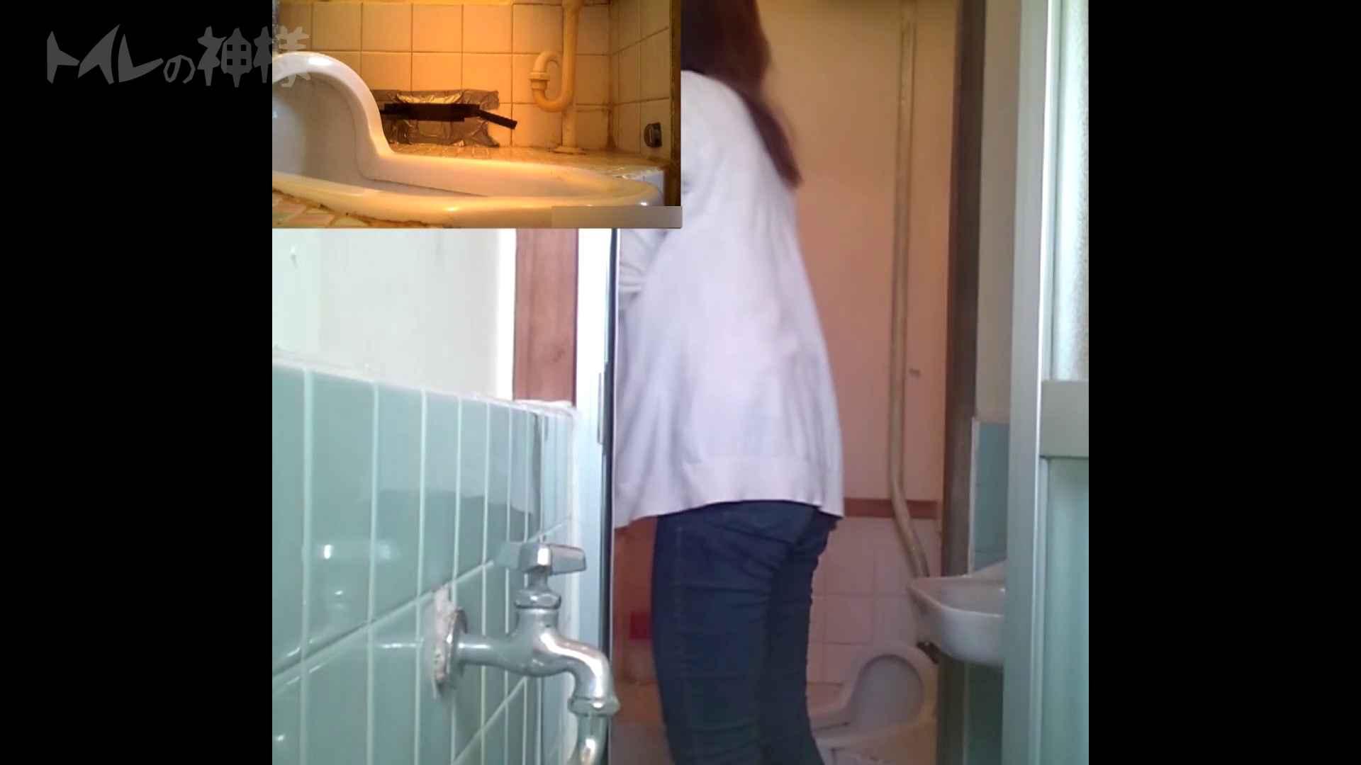 トイレの神様 Vol.07 検尿カップを持って・・・。 トイレ | OLの実態  37pic 29