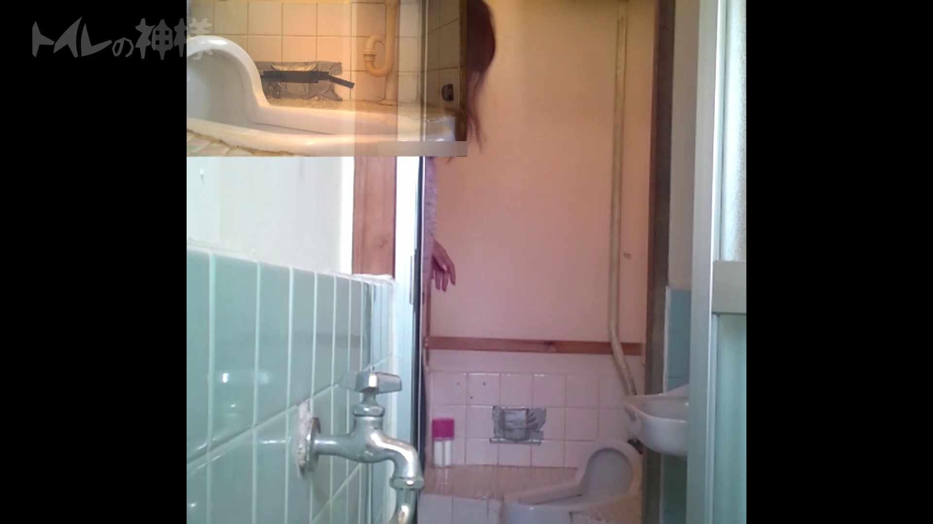 トイレの神様 Vol.07 検尿カップを持って・・・。 トイレ  37pic 30