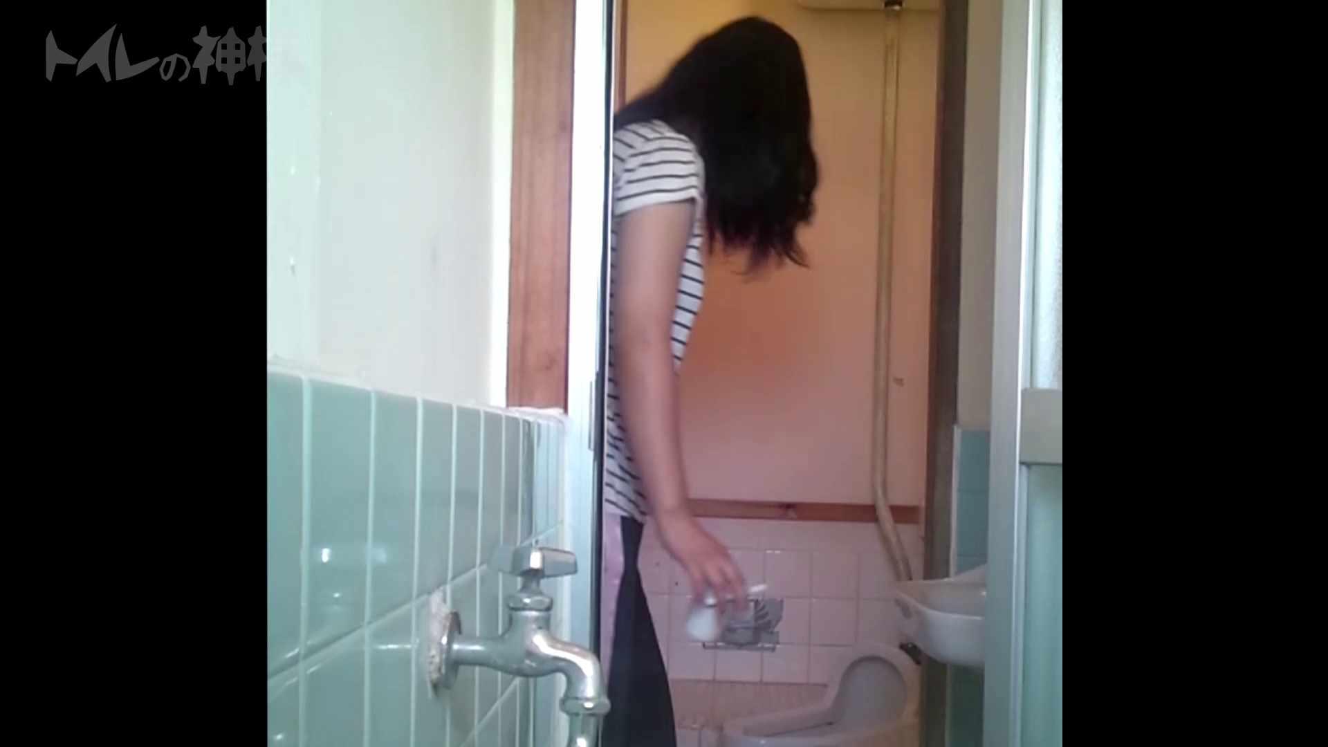 トイレの神様 Vol.07 検尿カップを持って・・・。 トイレ | OLの実態  37pic 31