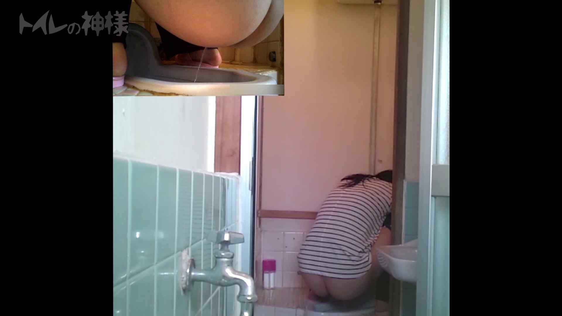 トイレの神様 Vol.07 検尿カップを持って・・・。 トイレ | OLの実態  37pic 37