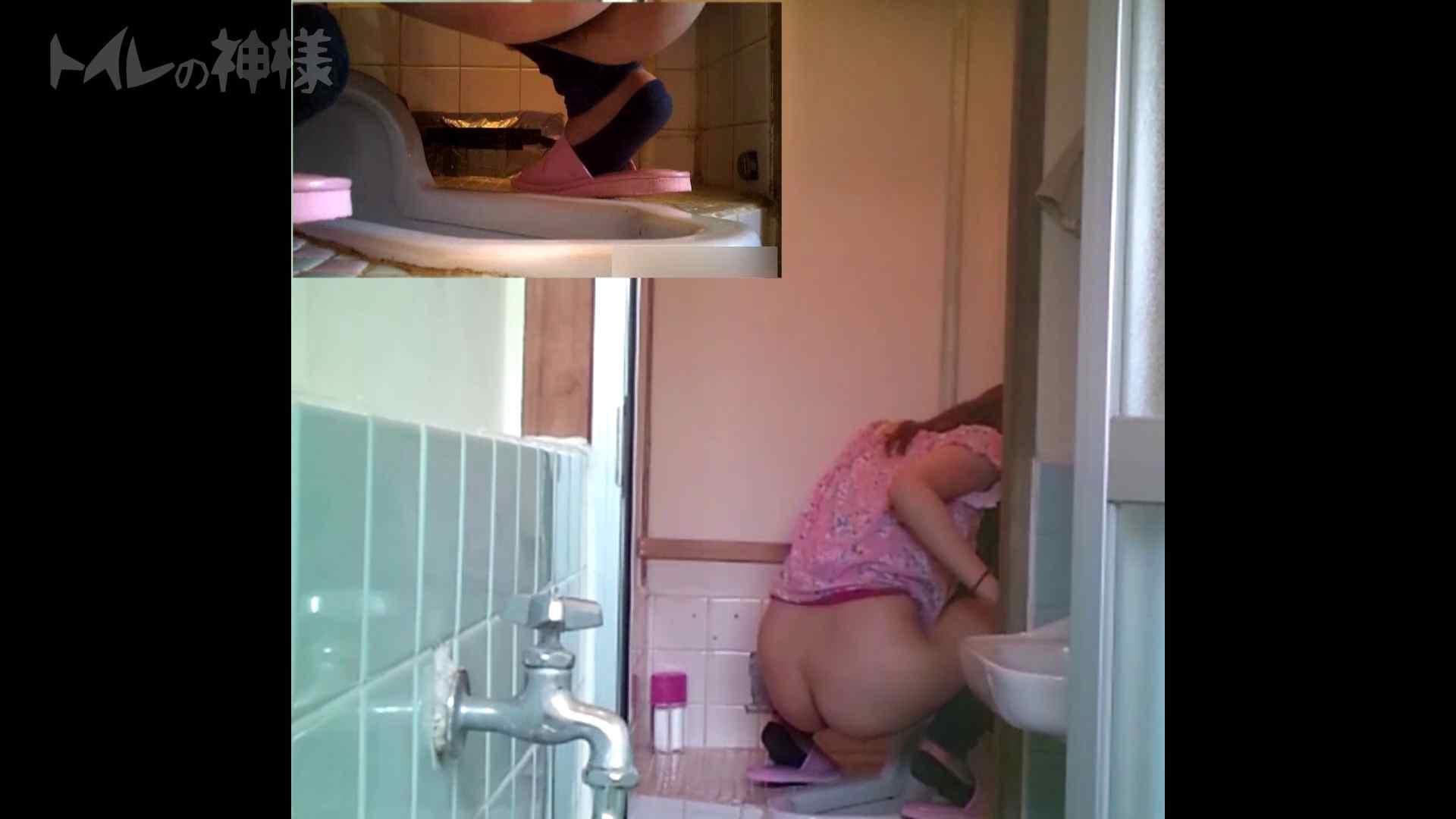 トイレの神様 Vol.08 プリントしたお・し・り トイレ | OLの実態  36pic 3