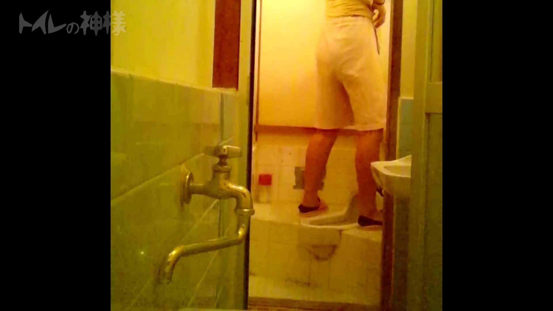 トイレの神様 Vol.08 プリントしたお・し・り トイレ | OLの実態  36pic 7