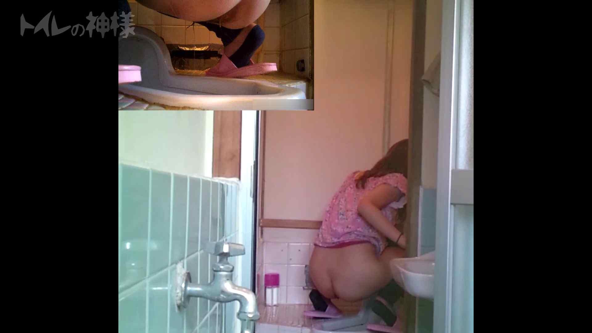 トイレの神様 Vol.08 プリントしたお・し・り トイレ | OLの実態  36pic 11