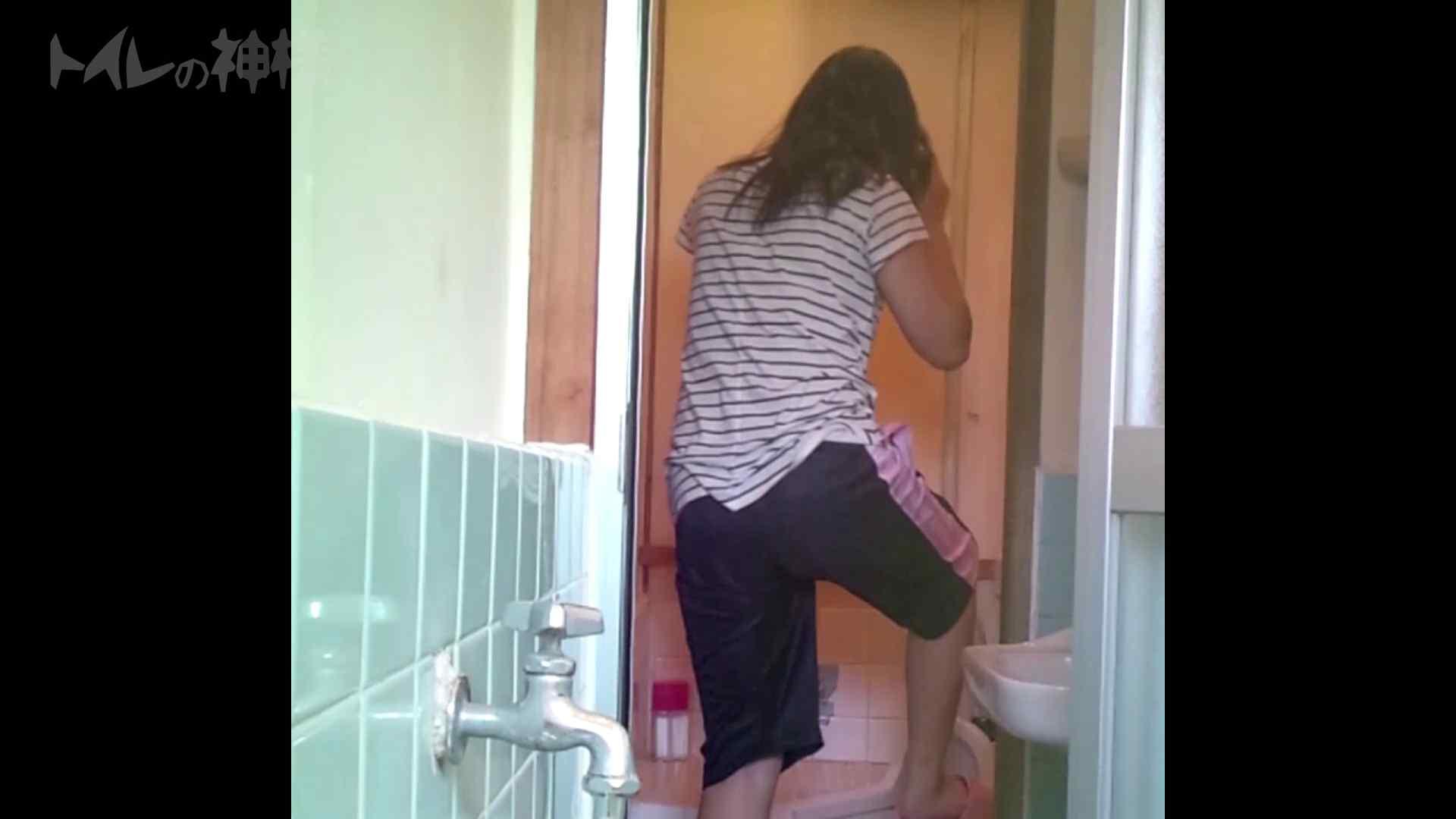 トイレの神様 Vol.08 プリントしたお・し・り トイレ  36pic 20