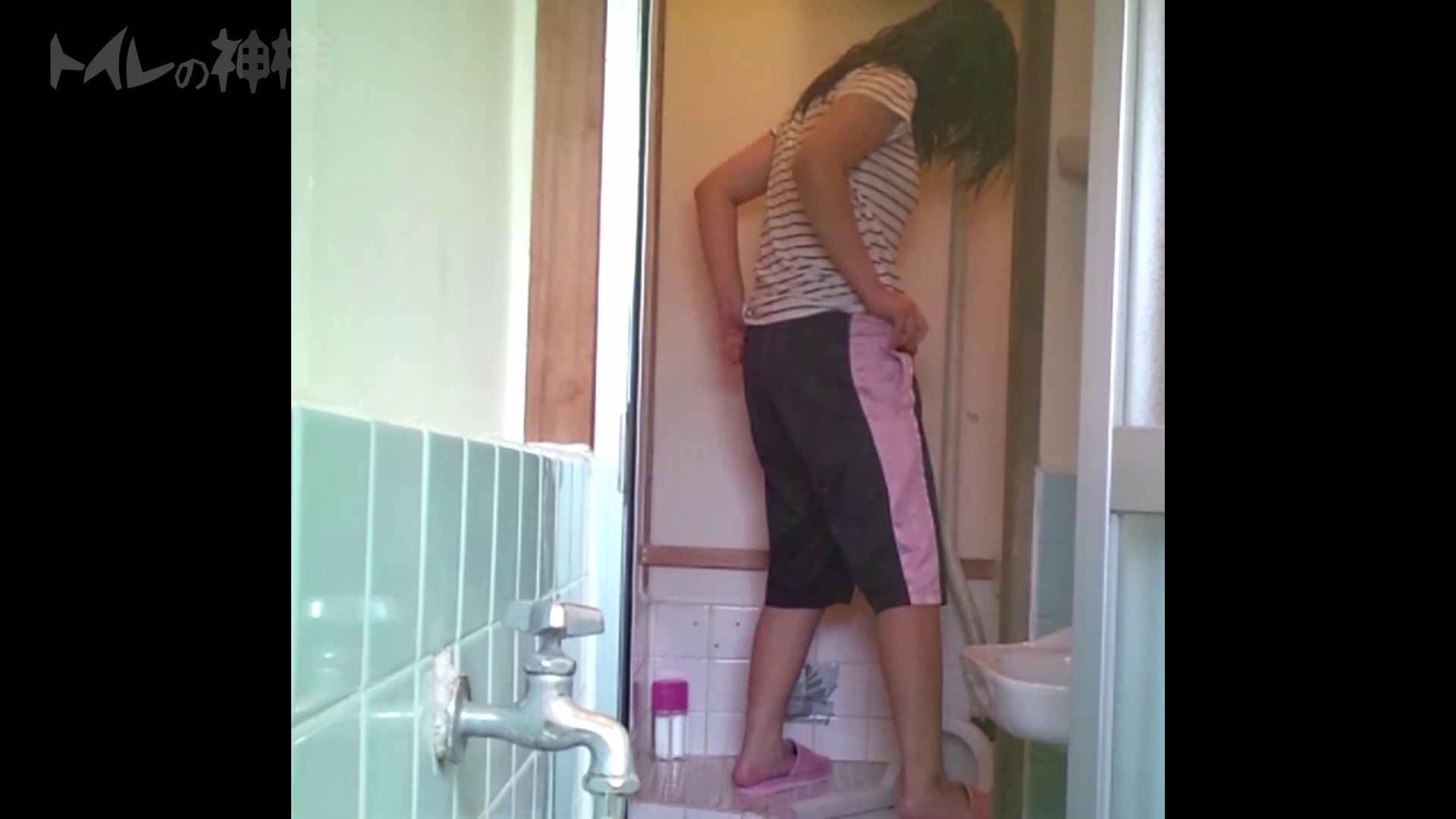 トイレの神様 Vol.08 プリントしたお・し・り トイレ | OLの実態  36pic 21