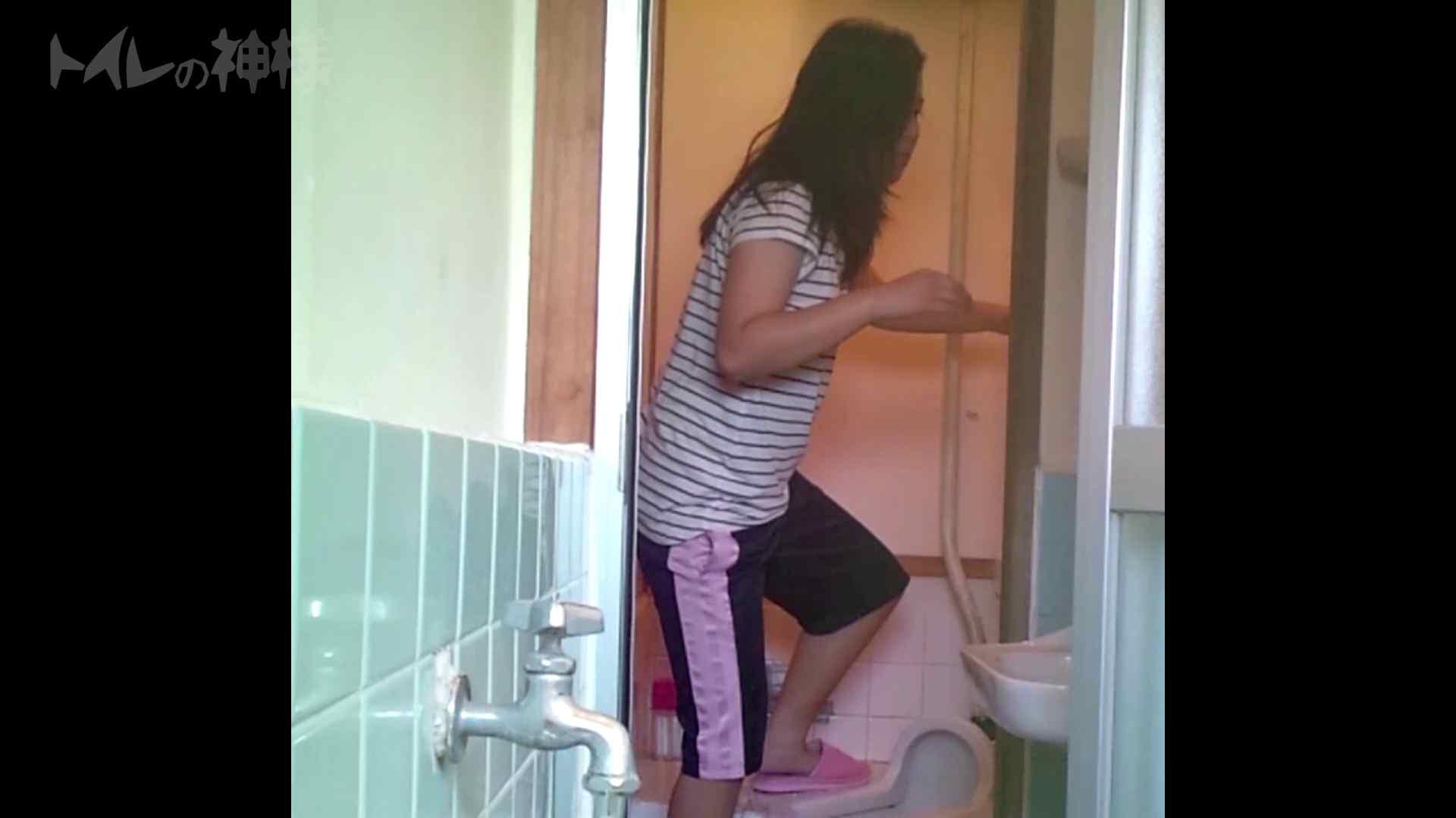 トイレの神様 Vol.08 プリントしたお・し・り トイレ  36pic 24