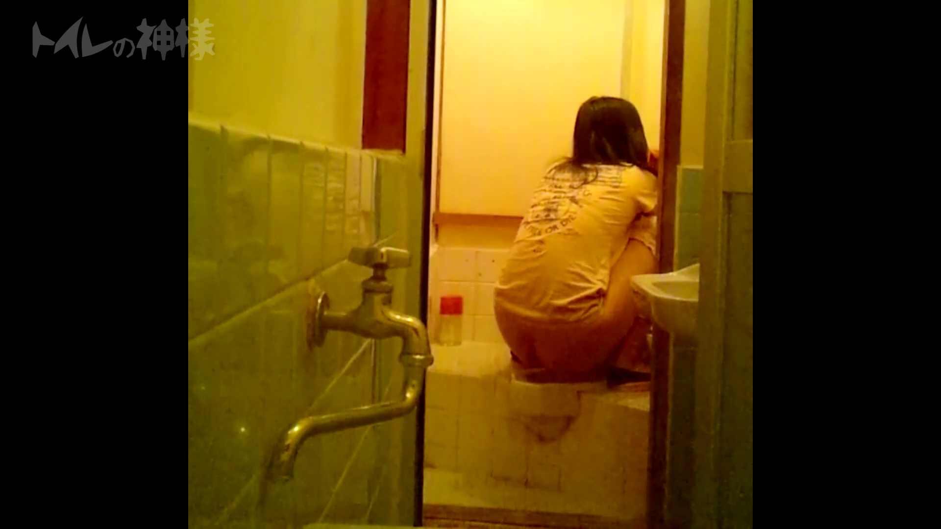 トイレの神様 Vol.08 プリントしたお・し・り トイレ | OLの実態  36pic 33
