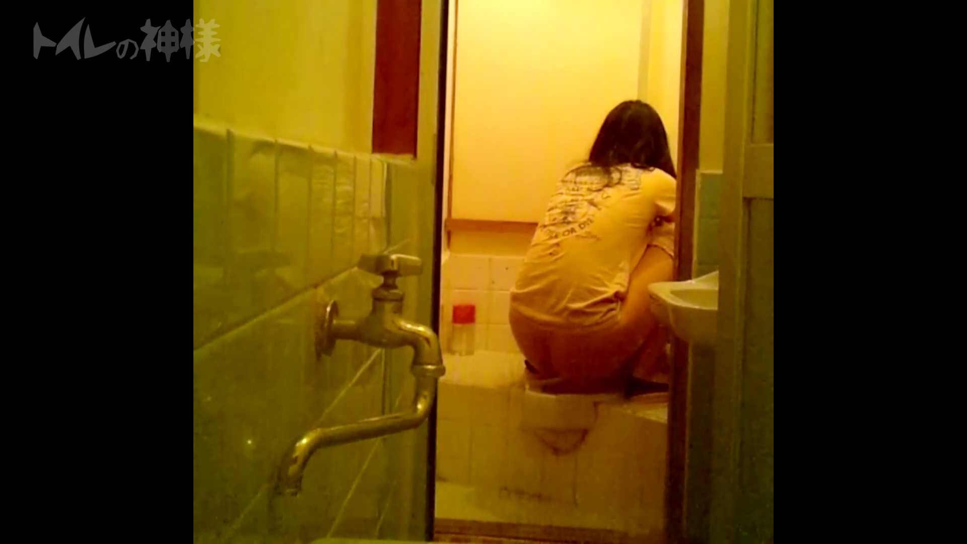 トイレの神様 Vol.08 プリントしたお・し・り トイレ  36pic 34