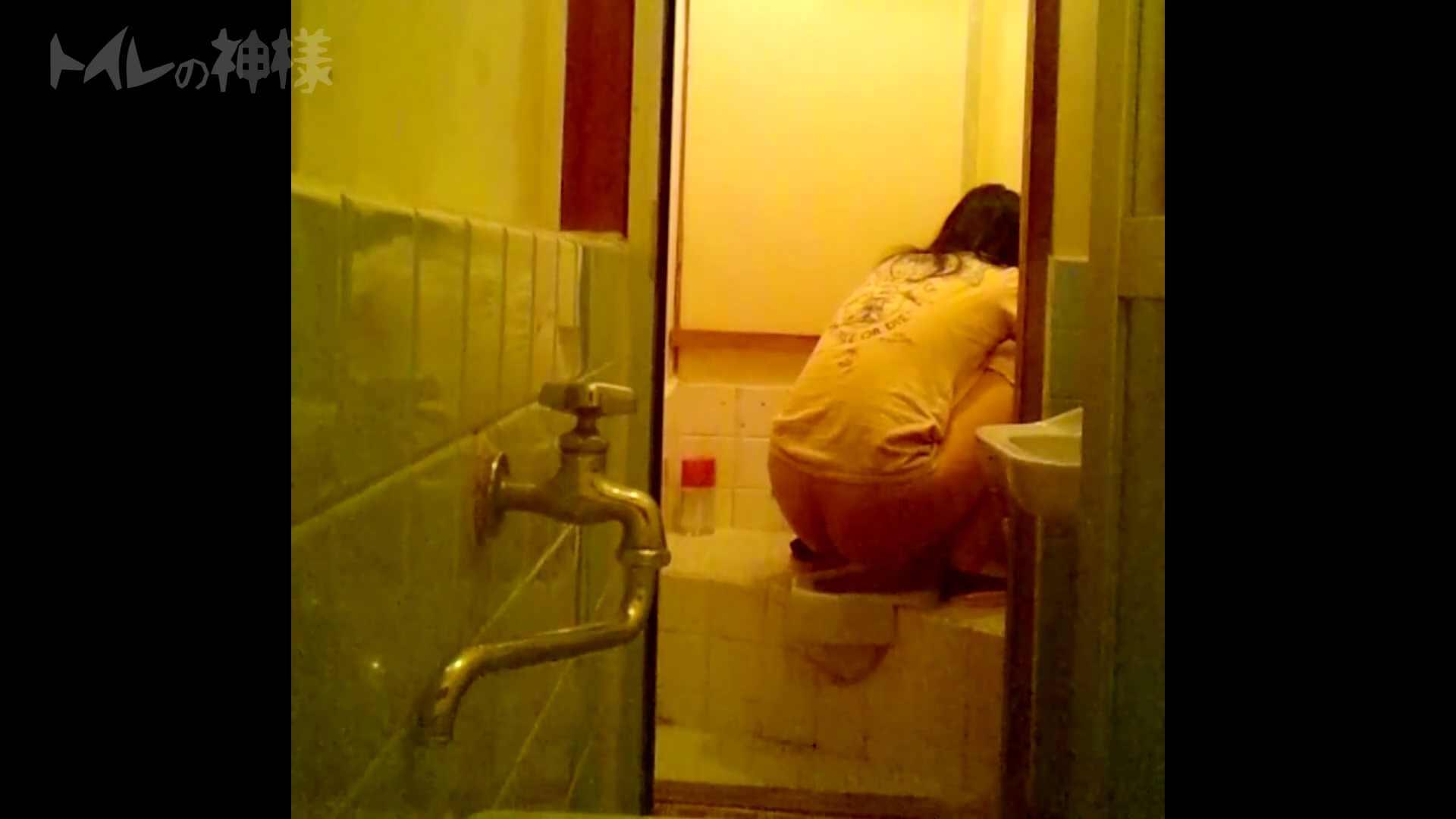 トイレの神様 Vol.08 プリントしたお・し・り トイレ | OLの実態  36pic 35