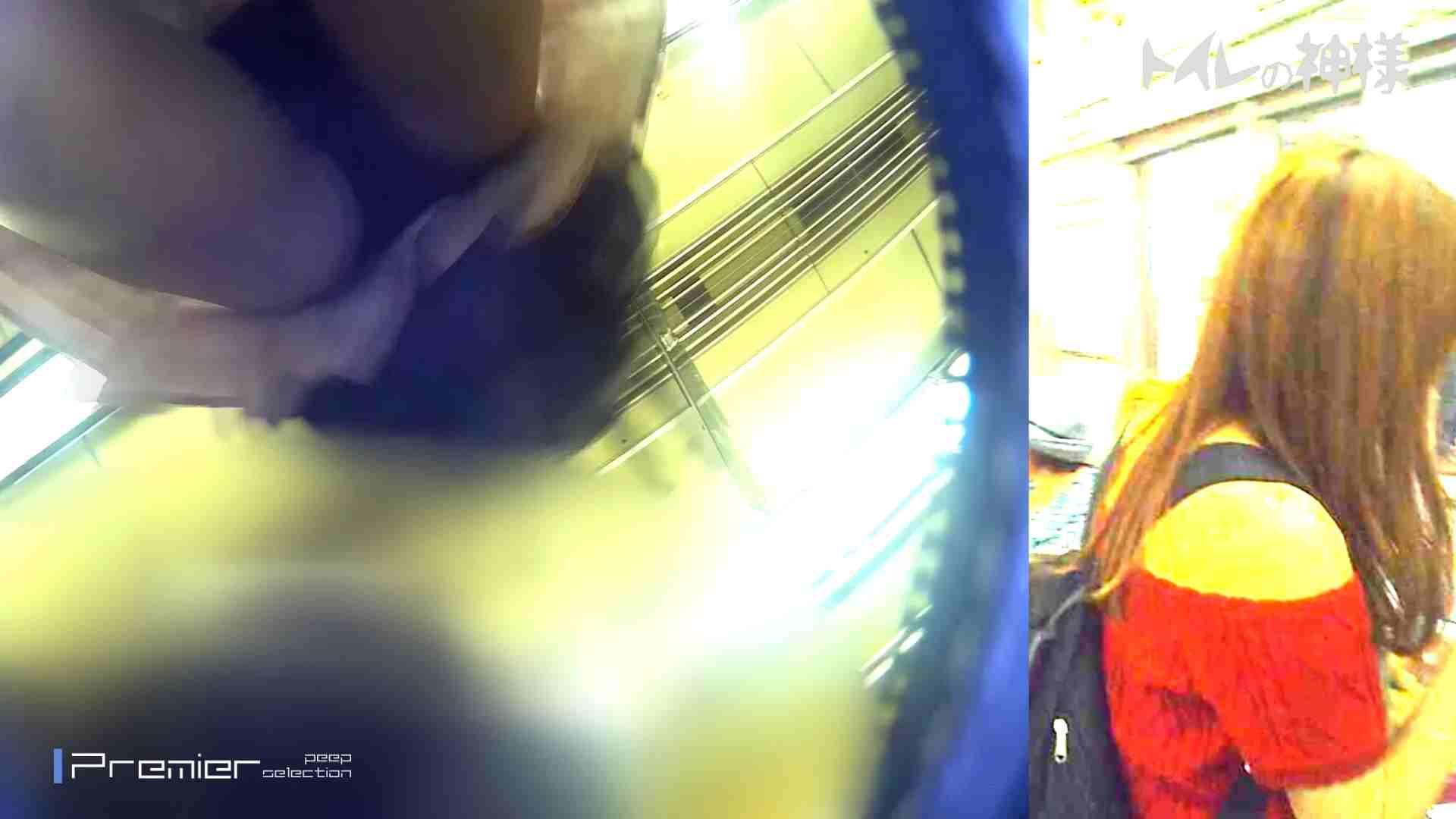 2視点パンツ逆さ取りVol.02 パンチラ放出 盗み撮りオマンコ動画キャプチャ 26pic 3