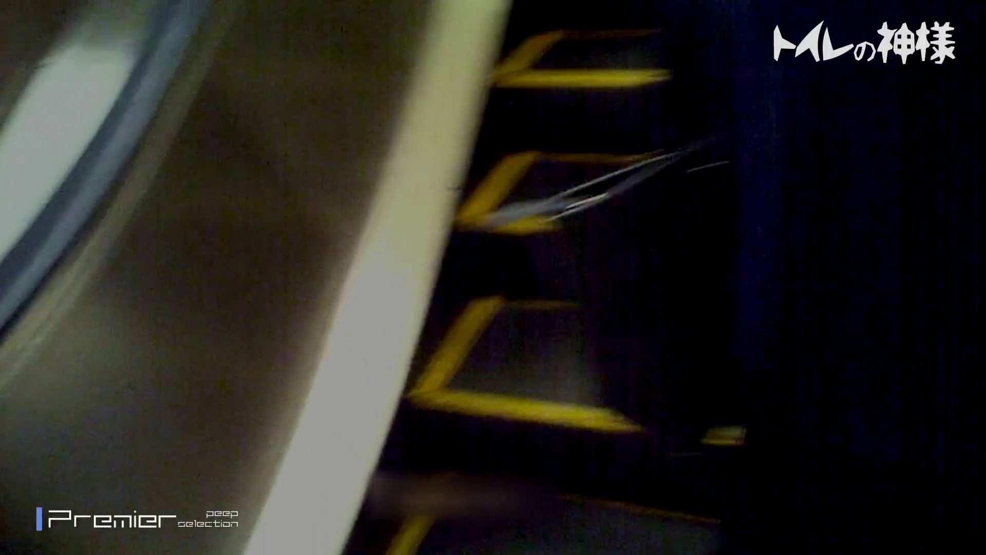 2視点パンツ逆さ取りVol.02 パンツ大放出 覗きおまんこ画像 26pic 4