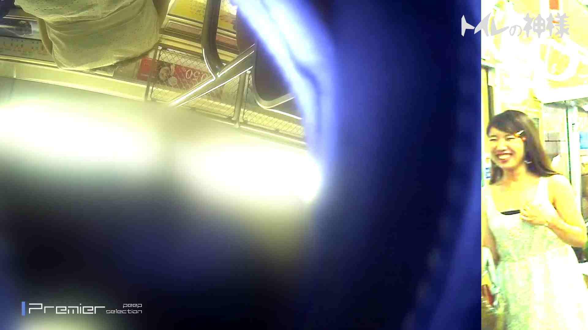 2視点パンツ逆さ取りVol.02 OLの実態 盗撮エロ画像 26pic 12