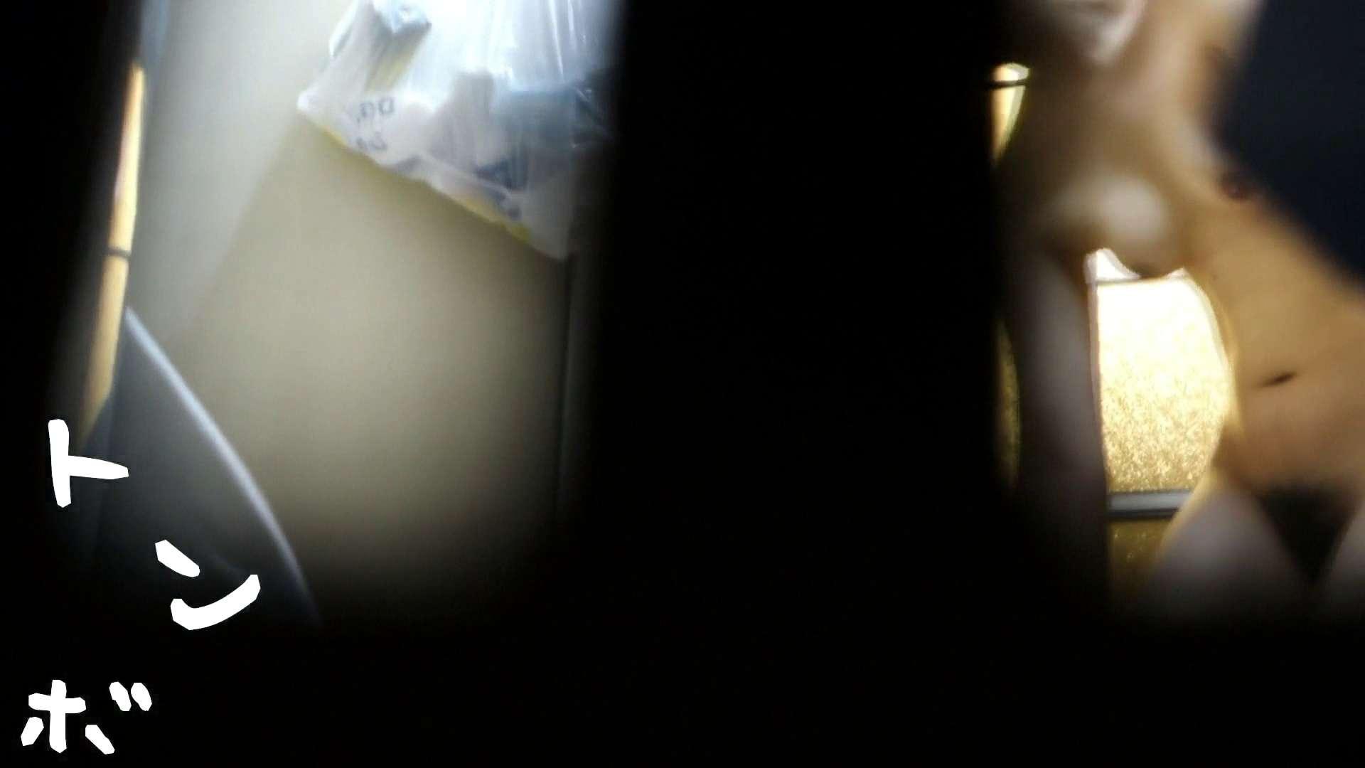 リアル盗撮 新垣結依似!現役女子大生の私生活 潜入 盗み撮りSEX無修正画像 97pic 88