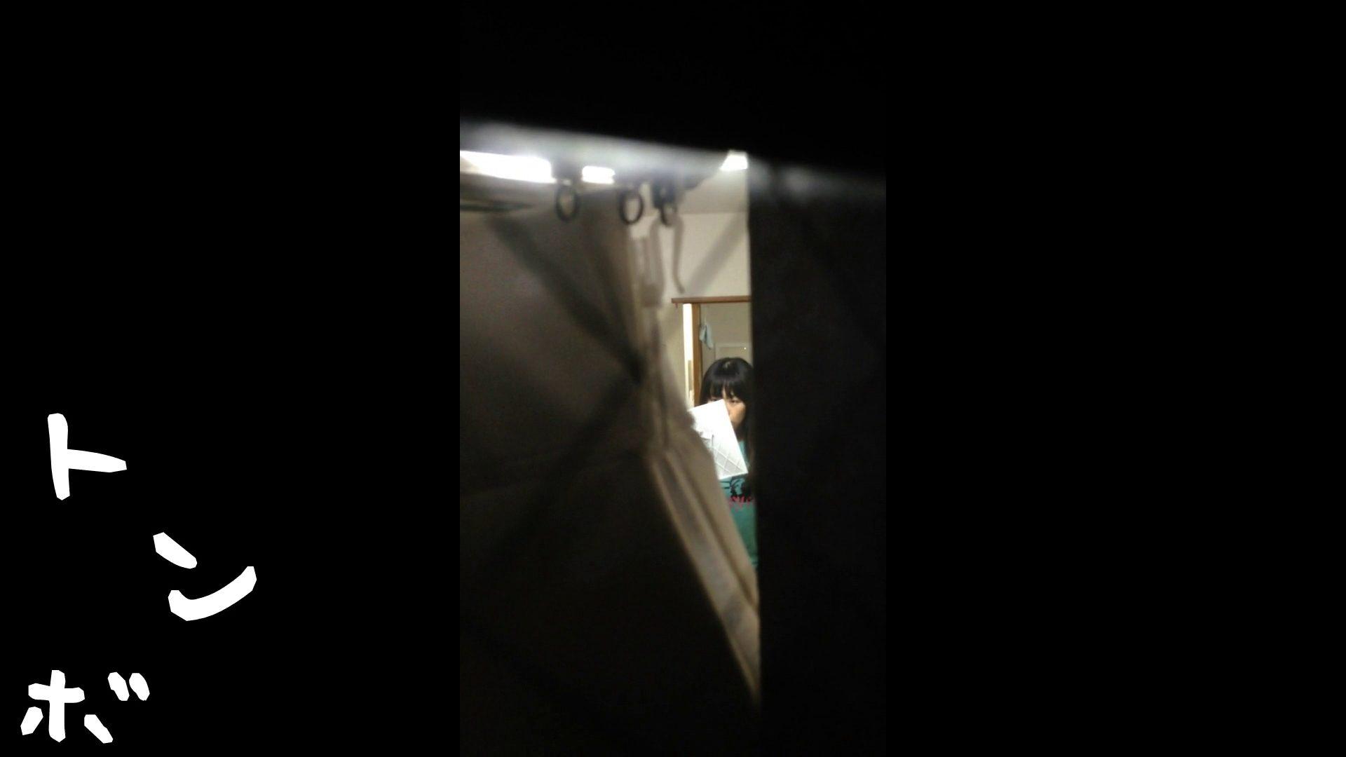 【リアル盗撮】元ジュディマリのYIUKI似 某歌手丸秘ヌード 潜入 盗撮われめAV動画紹介 55pic 2
