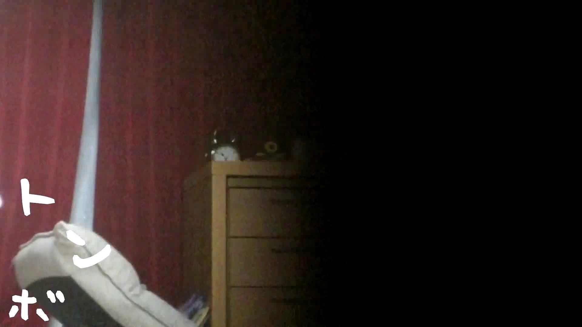 リアル盗撮 美人OLの私生活 盗撮 エロ画像 55pic 9