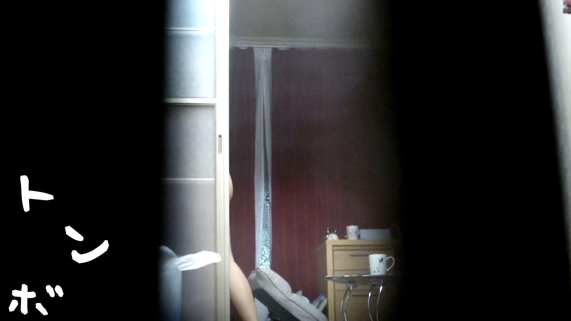 リアル盗撮 美人OLの私生活 盗撮 エロ画像 55pic 51