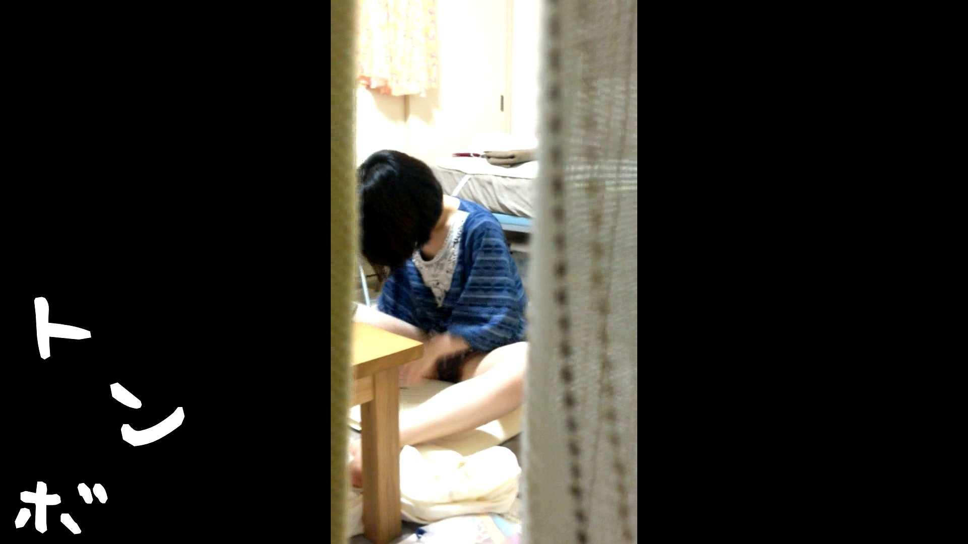リアル盗撮 作家志望J子 アソコのお手入れ最中に感じてパンツを湿らす 盗撮   高画質  105pic 1