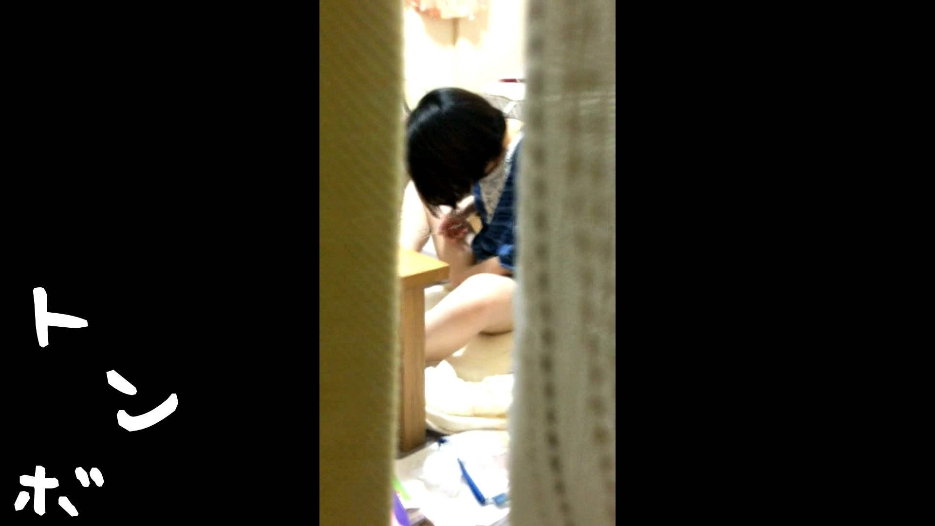 リアル盗撮 作家志望J子 アソコのお手入れ最中に感じてパンツを湿らす 盗撮   高画質  105pic 6