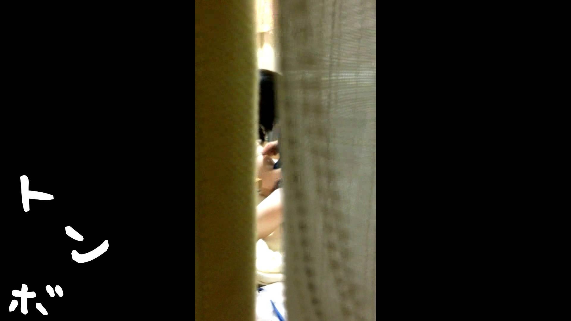 リアル盗撮 作家志望J子 アソコのお手入れ最中に感じてパンツを湿らす 盗撮   高画質  105pic 16