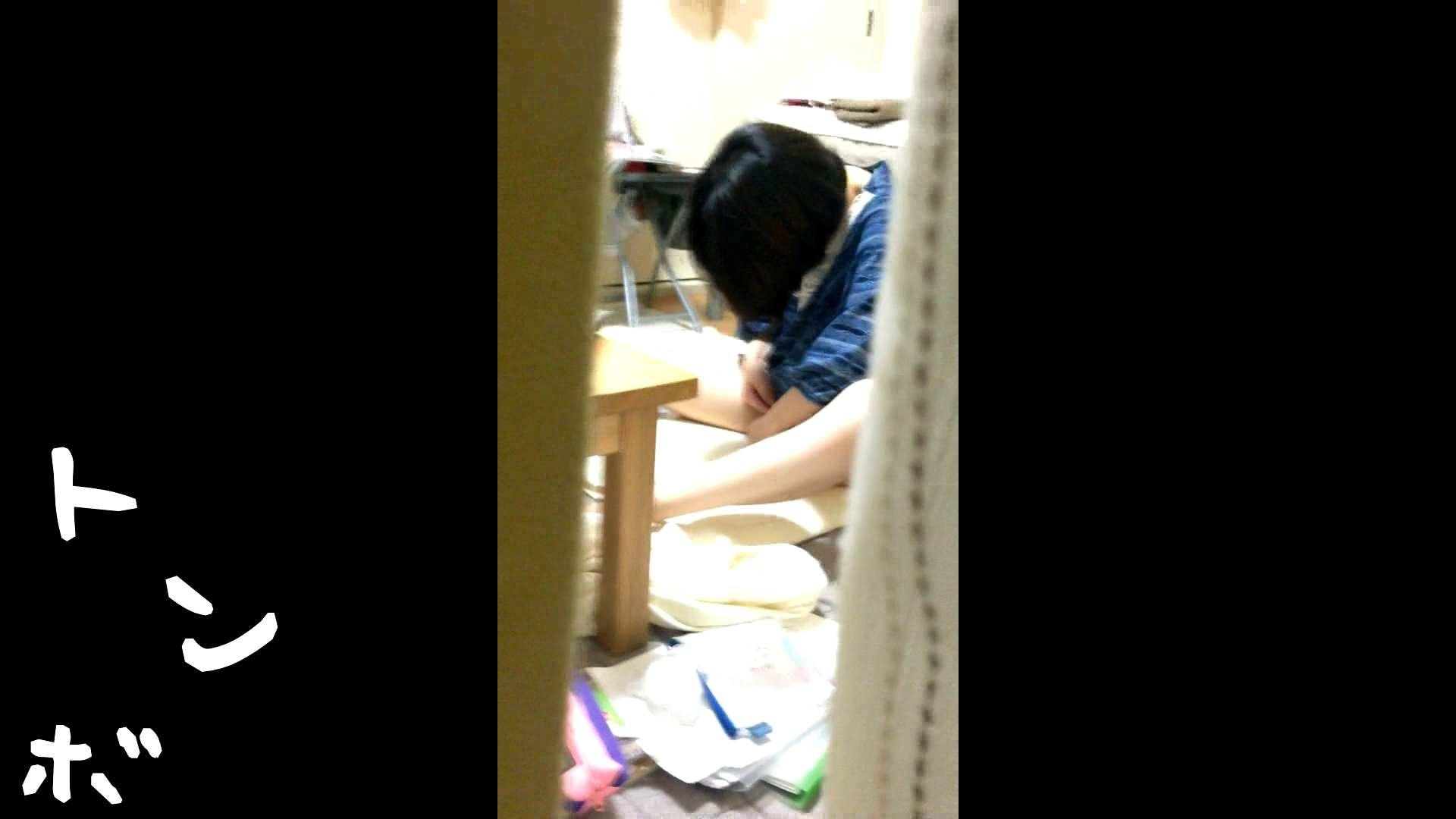 リアル盗撮 作家志望J子 アソコのお手入れ最中に感じてパンツを湿らす 盗撮   高画質  105pic 31