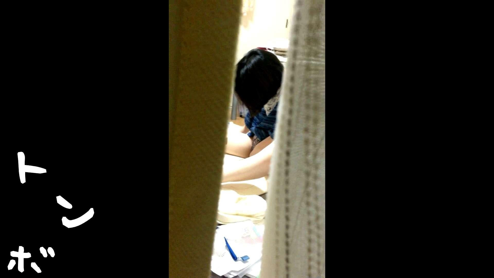 リアル盗撮 作家志望J子 アソコのお手入れ最中に感じてパンツを湿らす 盗撮  105pic 35