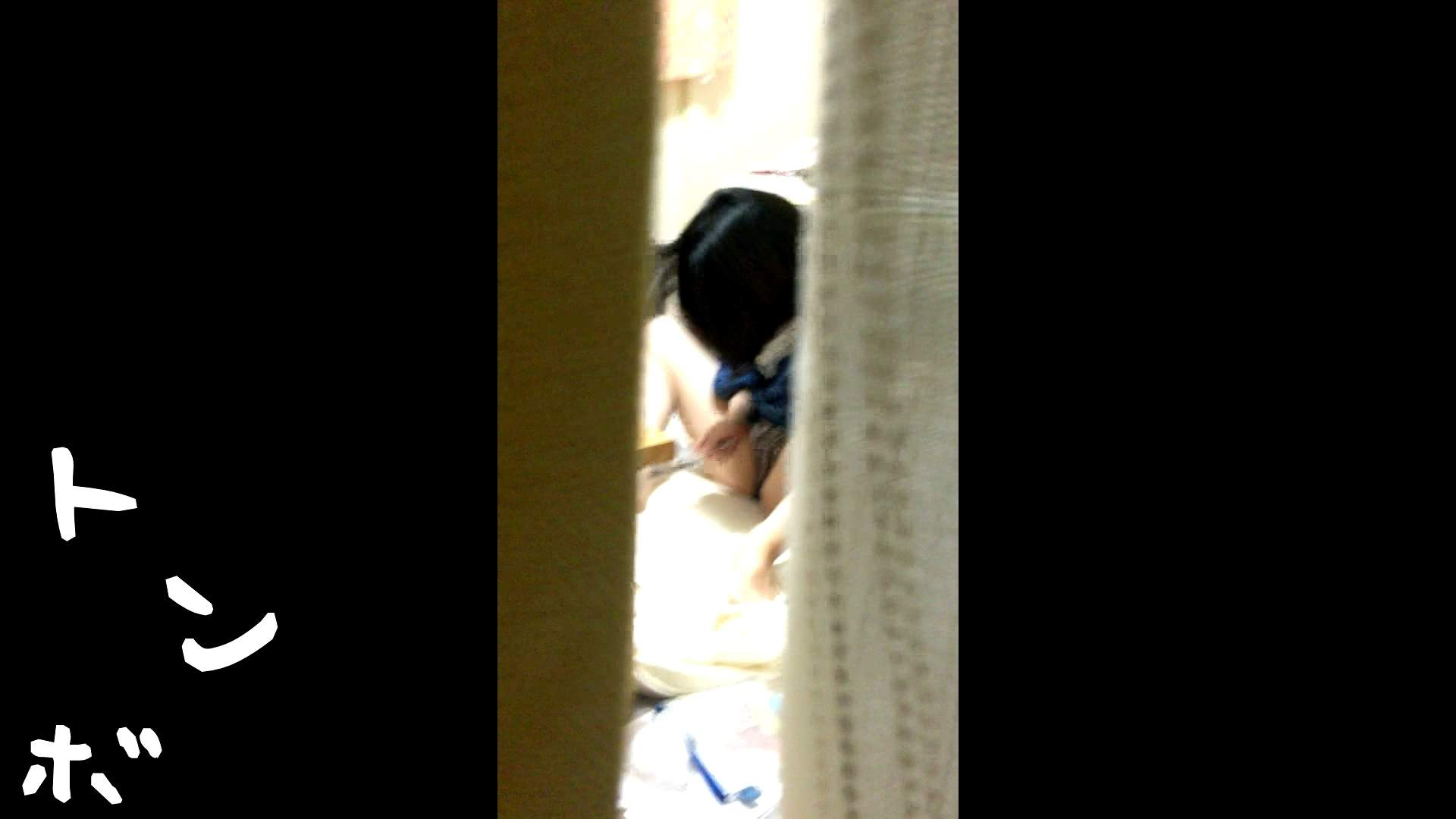 リアル盗撮 作家志望J子 アソコのお手入れ最中に感じてパンツを湿らす 盗撮   高画質  105pic 36