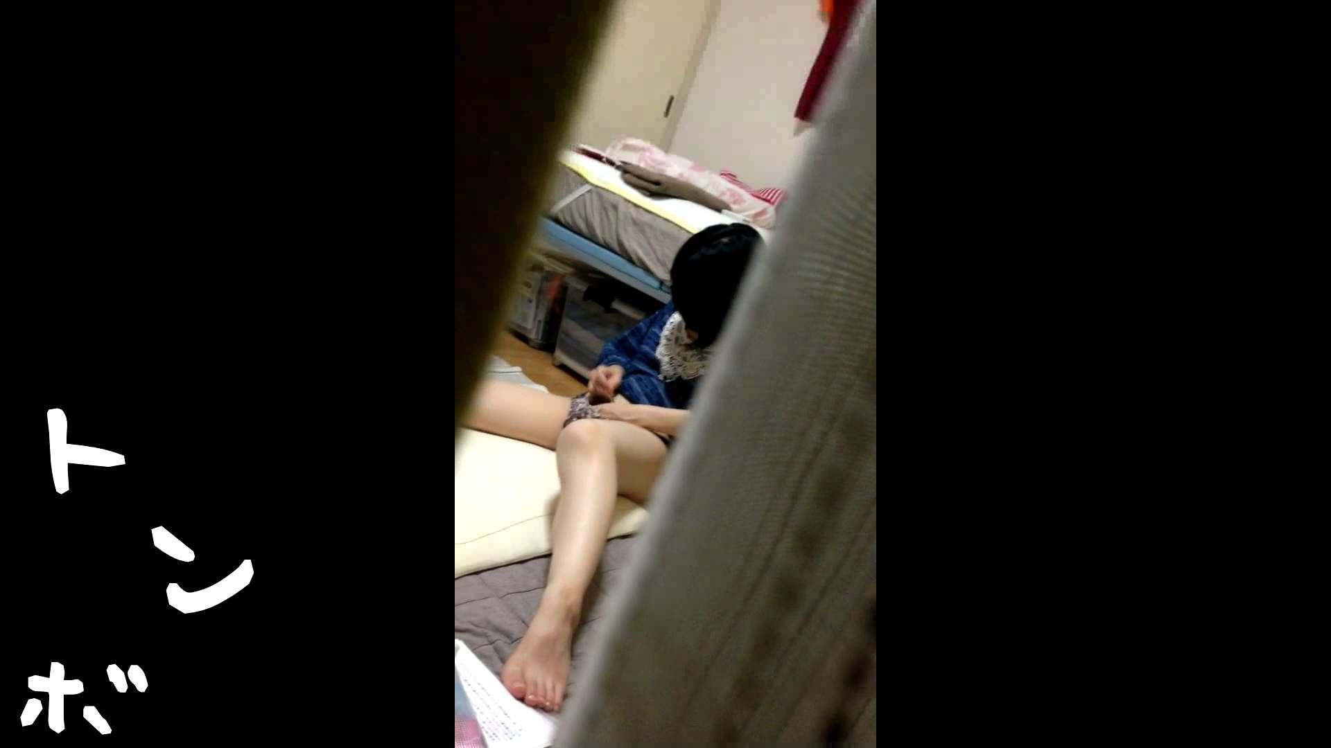 リアル盗撮 作家志望J子 アソコのお手入れ最中に感じてパンツを湿らす 潜入 覗きおまんこ画像 105pic 48