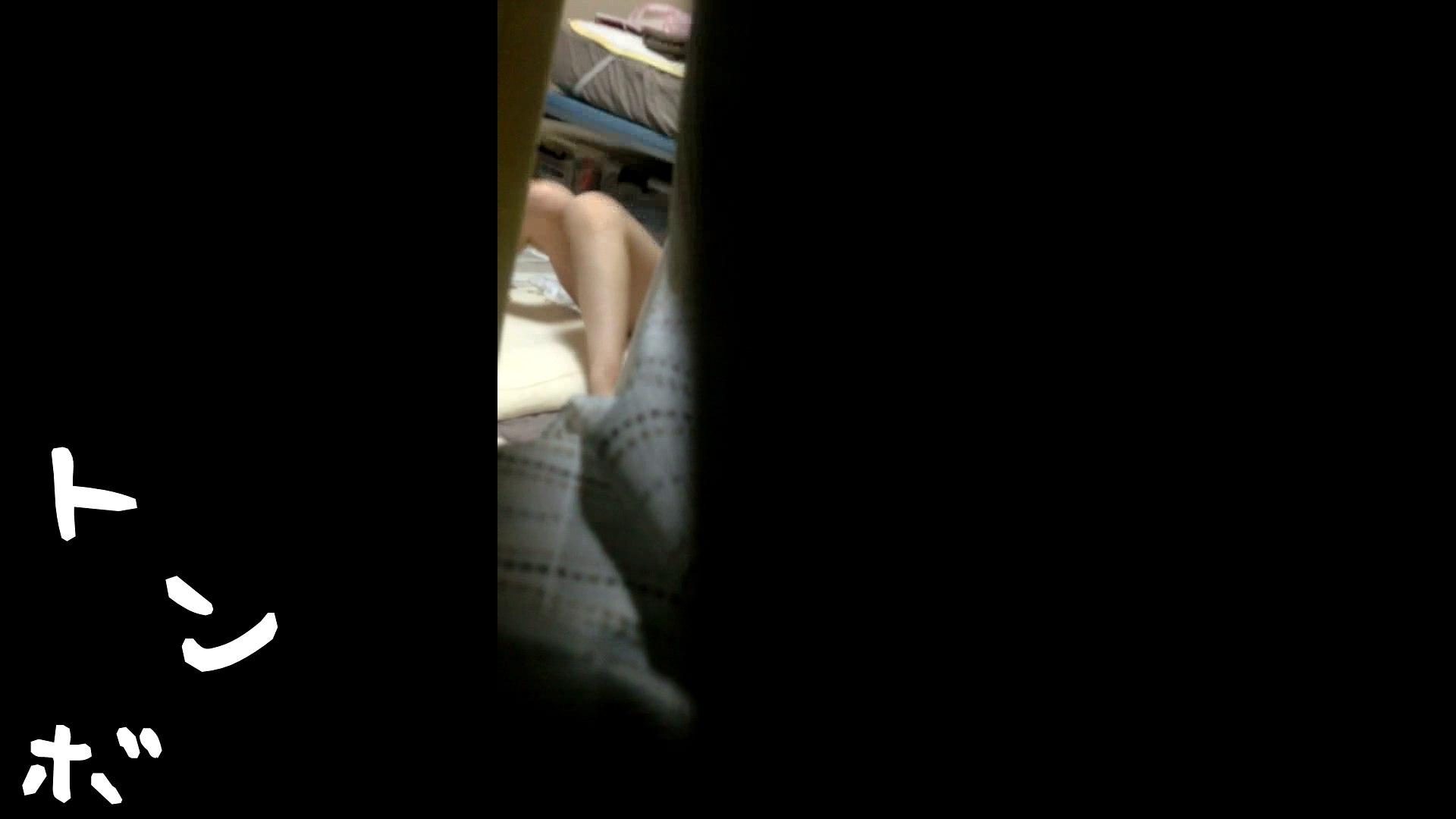 リアル盗撮 作家志望J子 アソコのお手入れ最中に感じてパンツを湿らす 盗撮   高画質  105pic 66