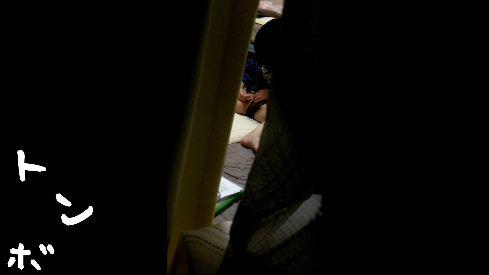 リアル盗撮 作家志望J子 アソコのお手入れ最中に感じてパンツを湿らす 美女 隠し撮りすけべAV動画紹介 105pic 82