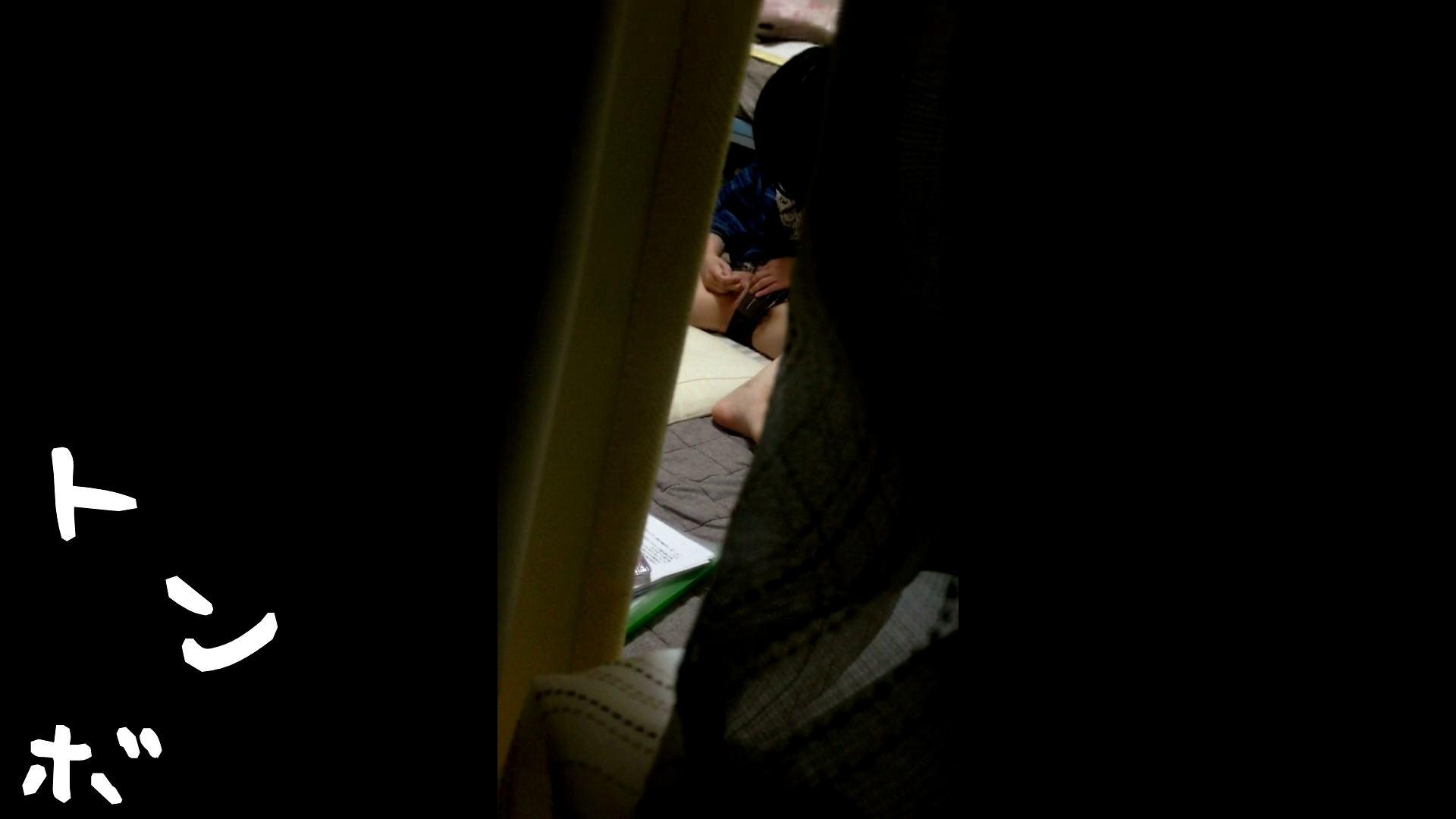 リアル盗撮 作家志望J子 アソコのお手入れ最中に感じてパンツを湿らす 潜入 覗きおまんこ画像 105pic 83