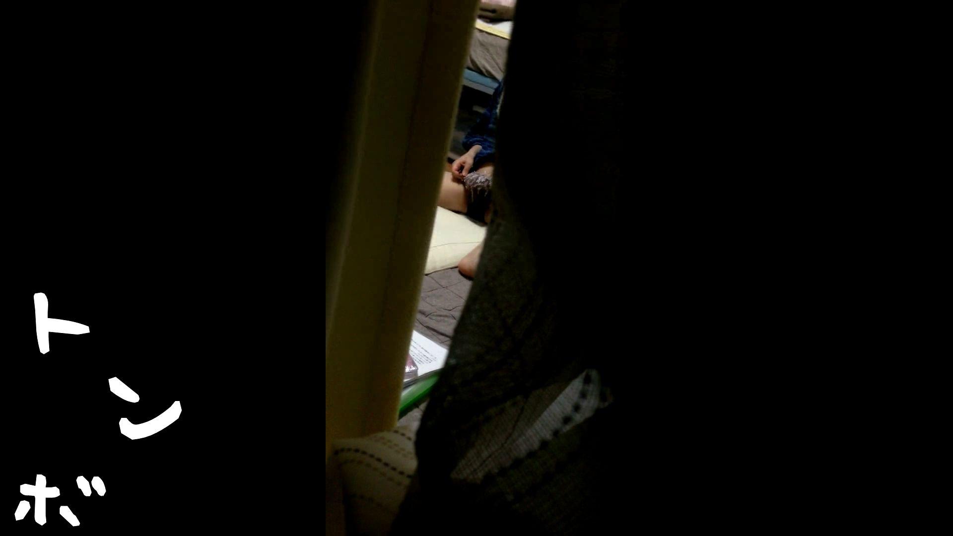 リアル盗撮 作家志望J子 アソコのお手入れ最中に感じてパンツを湿らす パンツ大放出 隠し撮りオマンコ動画紹介 105pic 84