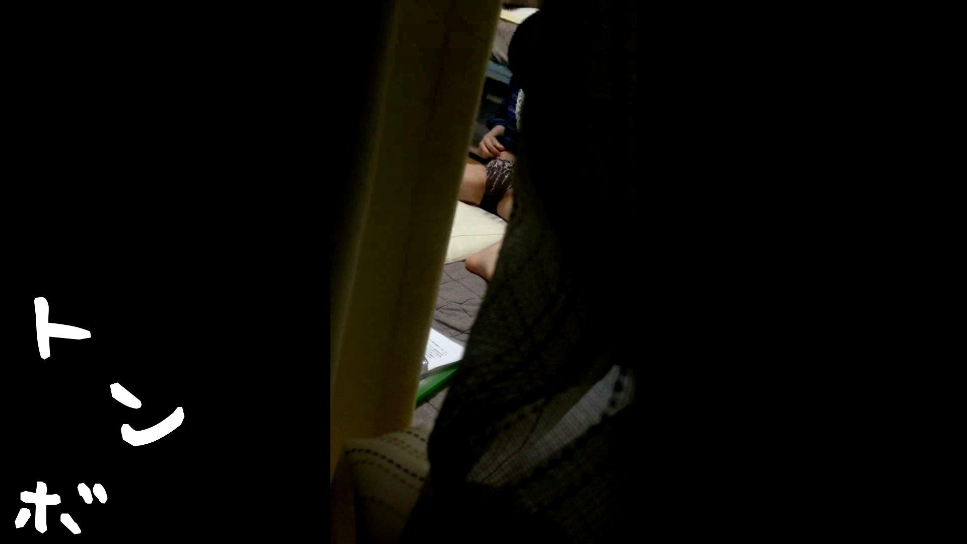 リアル盗撮 作家志望J子 アソコのお手入れ最中に感じてパンツを湿らす 盗撮  105pic 85