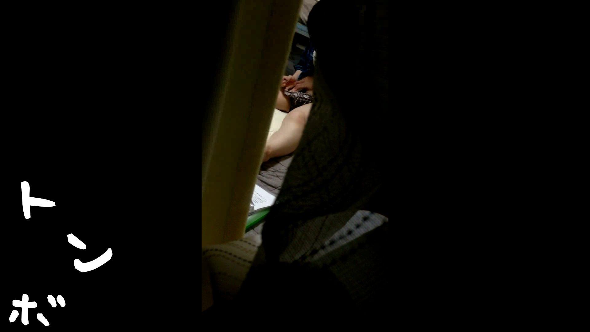 リアル盗撮 作家志望J子 アソコのお手入れ最中に感じてパンツを湿らす 盗撮   高画質  105pic 91