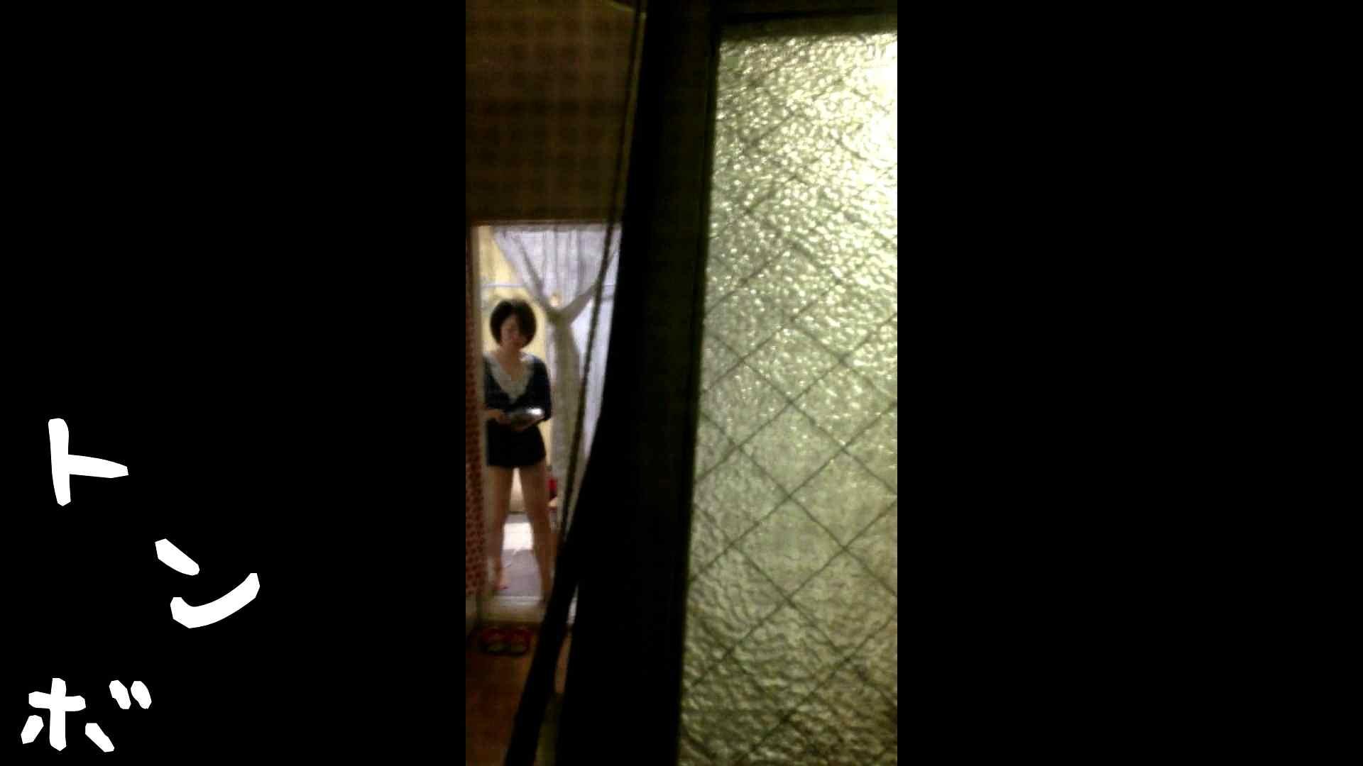 リアル盗撮 作家志望J子 アソコのお手入れ最中に感じてパンツを湿らす 潜入 覗きおまんこ画像 105pic 98