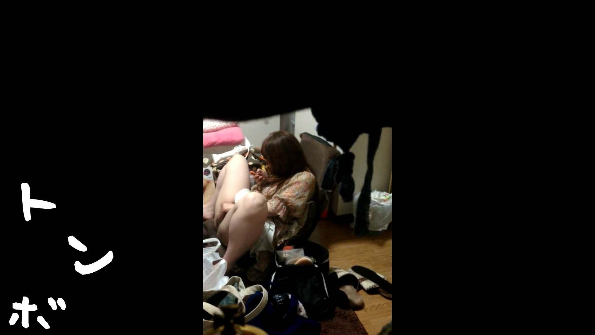 リアル盗撮 吉祥寺の美容師やばいオナニー!高速糸引 高画質 | 美女  23pic 21