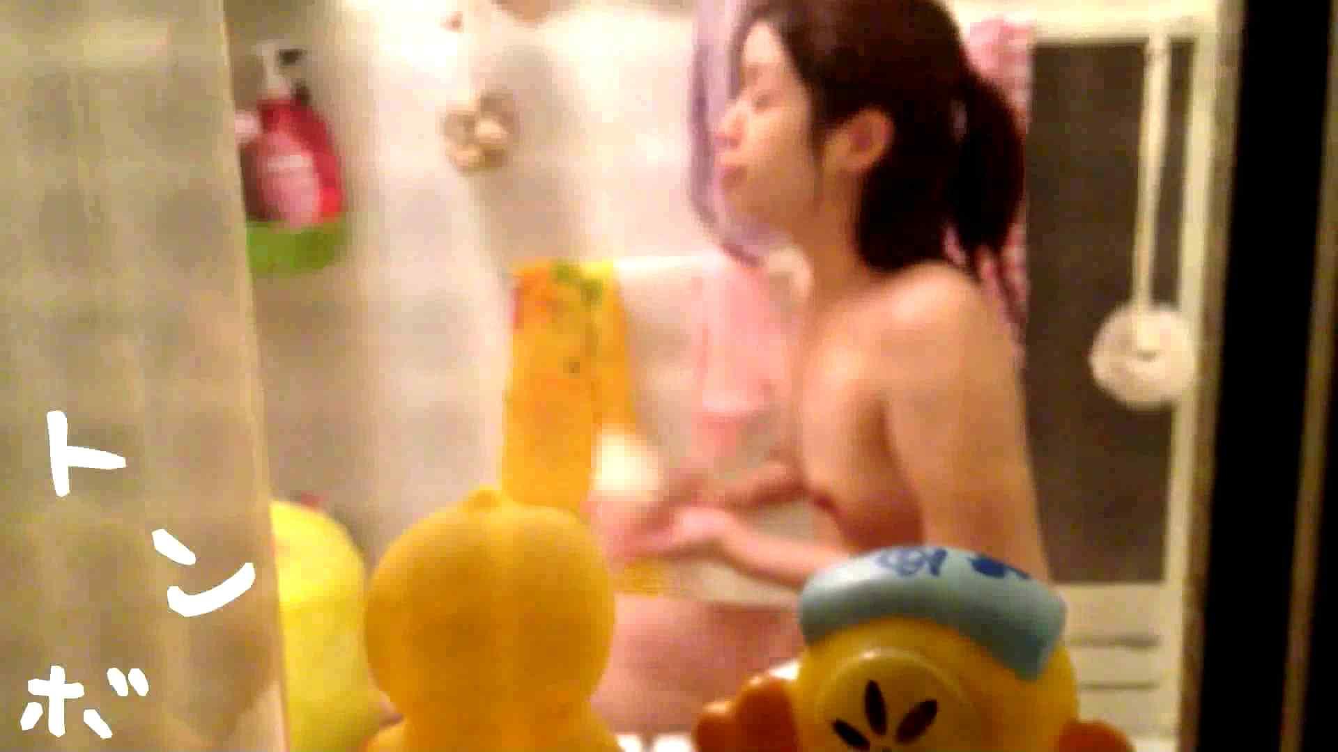 リアル盗撮 美人女市女末の入浴(女市 OL編) 潜入   盗撮  68pic 22