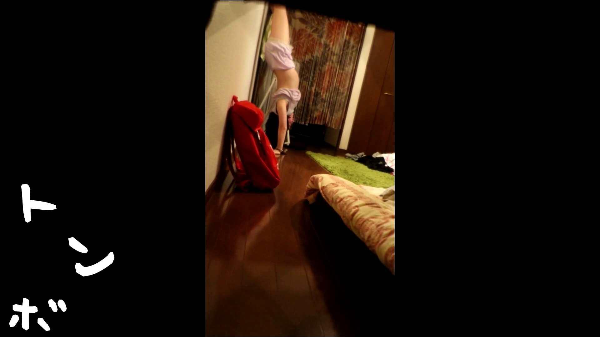 リアル盗撮 むっちりお女市さんの私生活ヌード 美女 のぞき濡れ場動画紹介 61pic 18