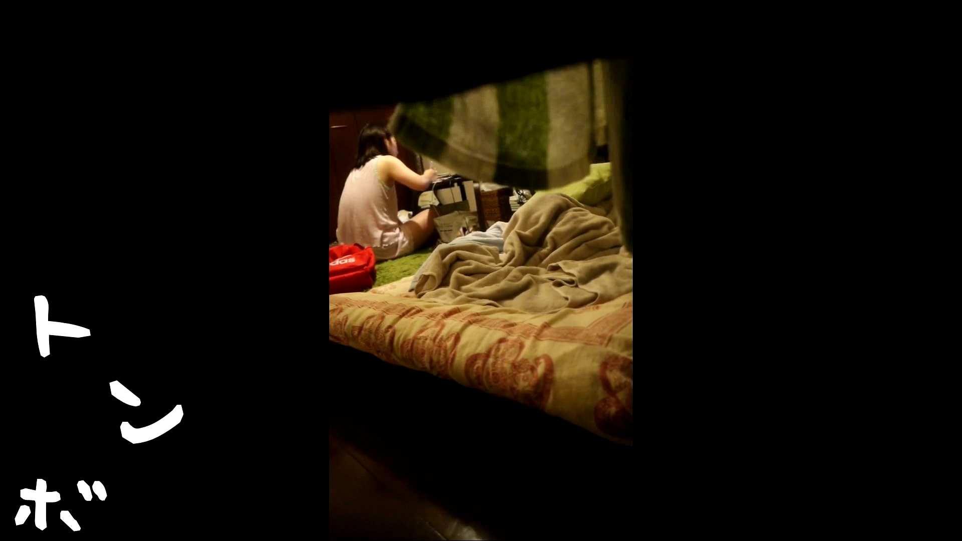 リアル盗撮 むっちりお女市さんの私生活ヌード 美女 のぞき濡れ場動画紹介 61pic 23