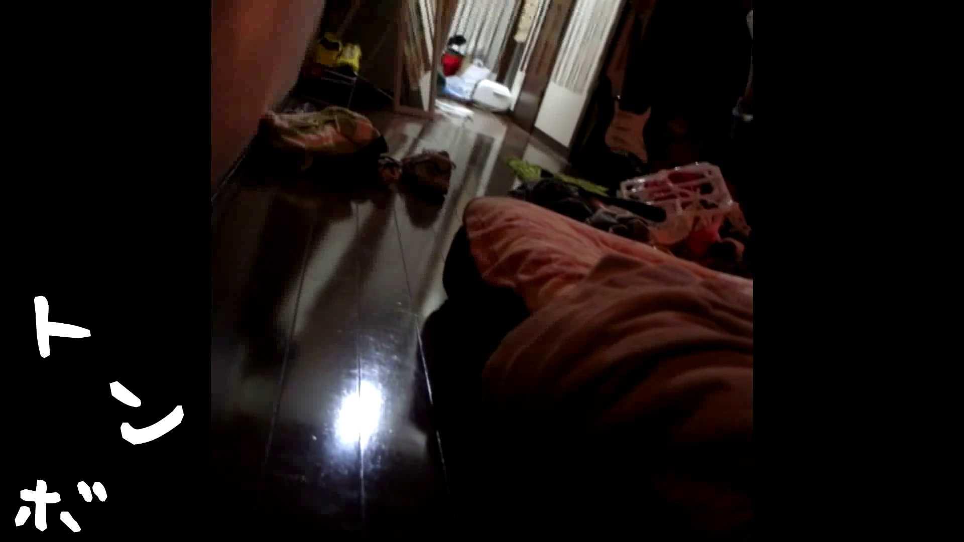 リアル盗撮 むっちりお女市さんの私生活ヌード 高画質 盗撮AV動画キャプチャ 61pic 24