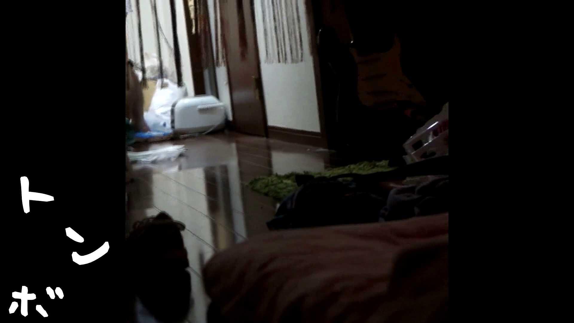 リアル盗撮 むっちりお女市さんの私生活ヌード 高画質 盗撮AV動画キャプチャ 61pic 29