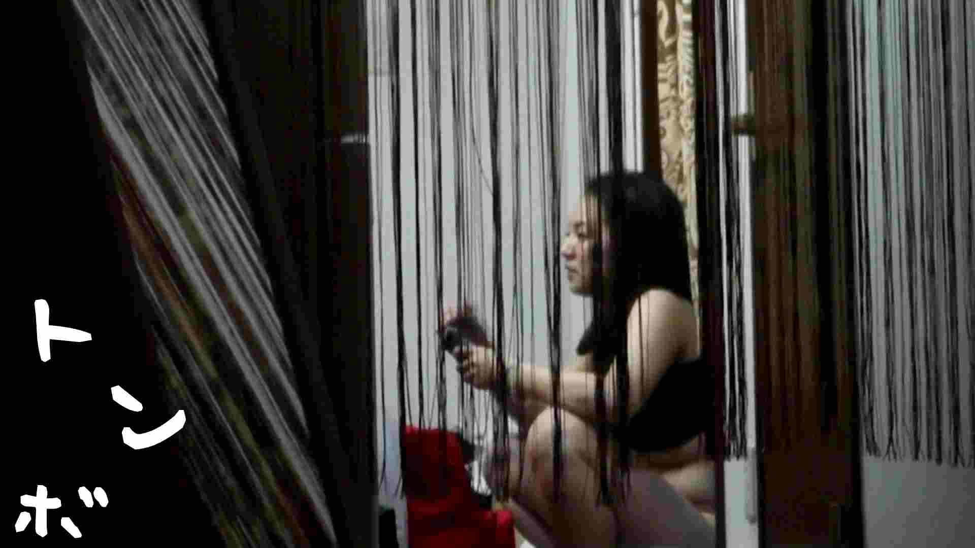 リアル盗撮 むっちりお女市さんの私生活ヌード 高画質 盗撮AV動画キャプチャ 61pic 34