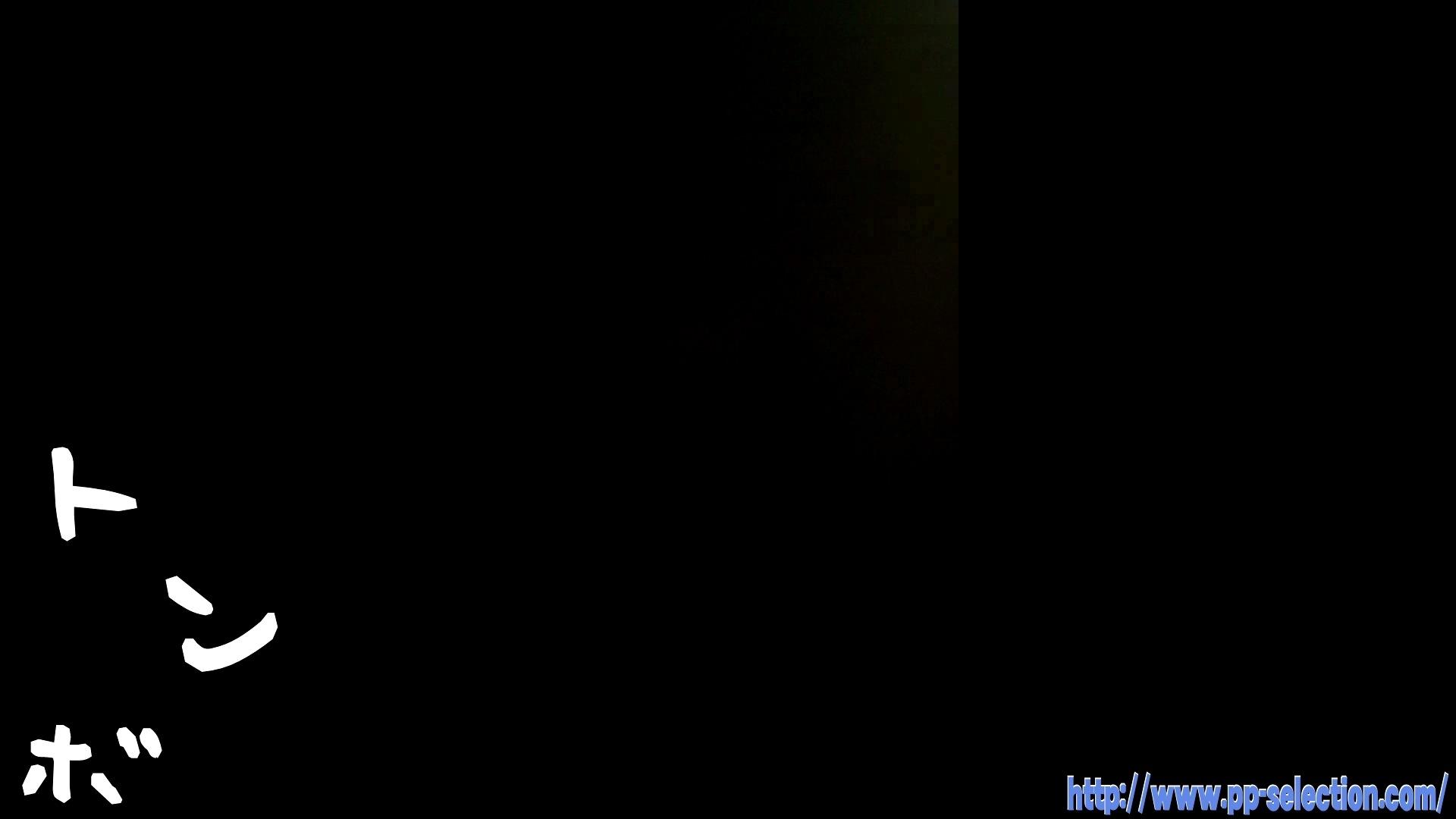 美女達の私生活に潜入!恵比寿の美人OL入浴シーン!! 美女 覗きワレメ動画紹介 67pic 14
