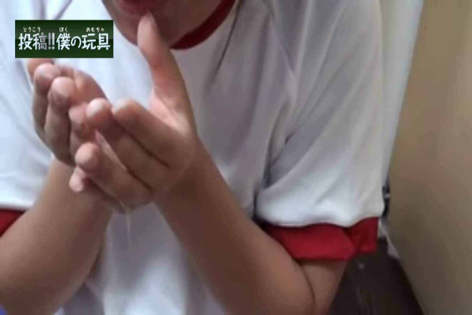 投稿!!僕の玩具 体操服の女 オナニー われめAV動画紹介 44pic 13