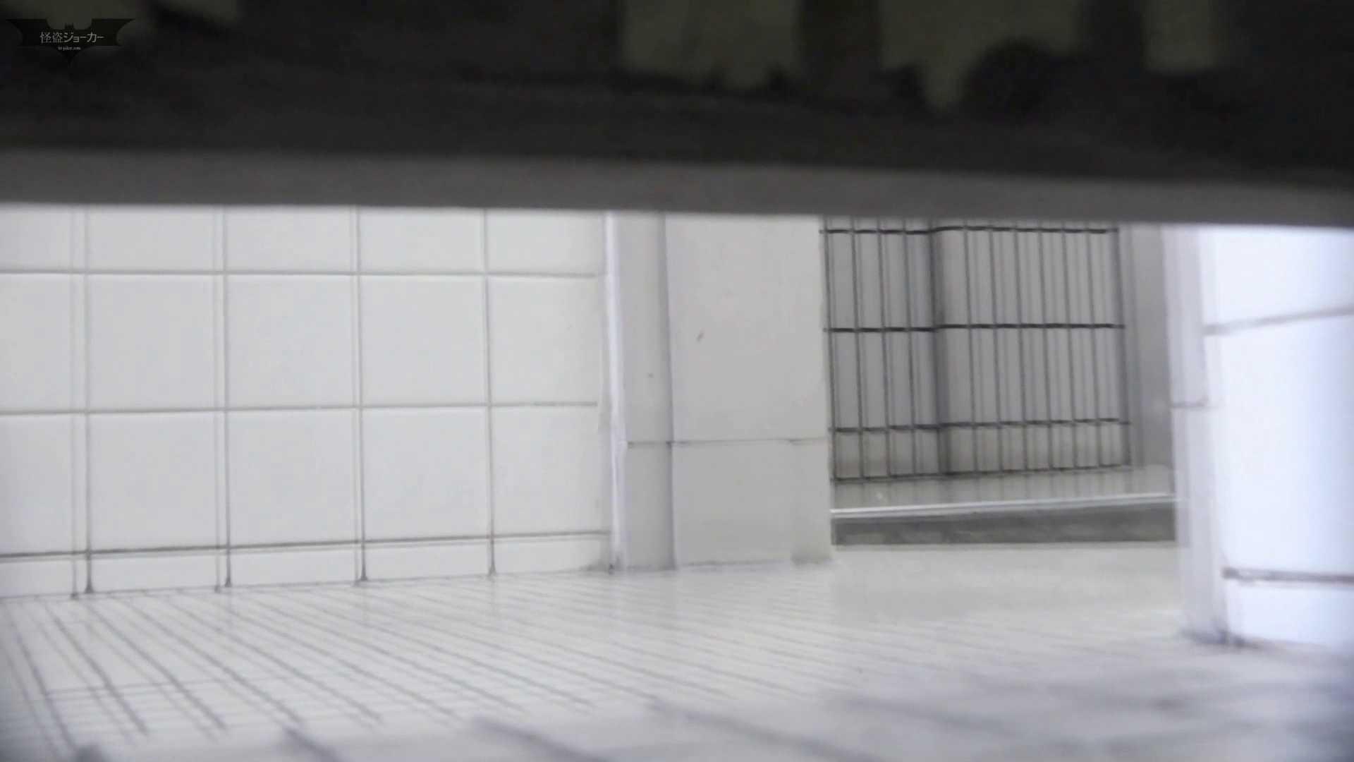 洗面所特攻隊 vol.58驚異のしまり、【2015・25位】 洗面所  39pic 2