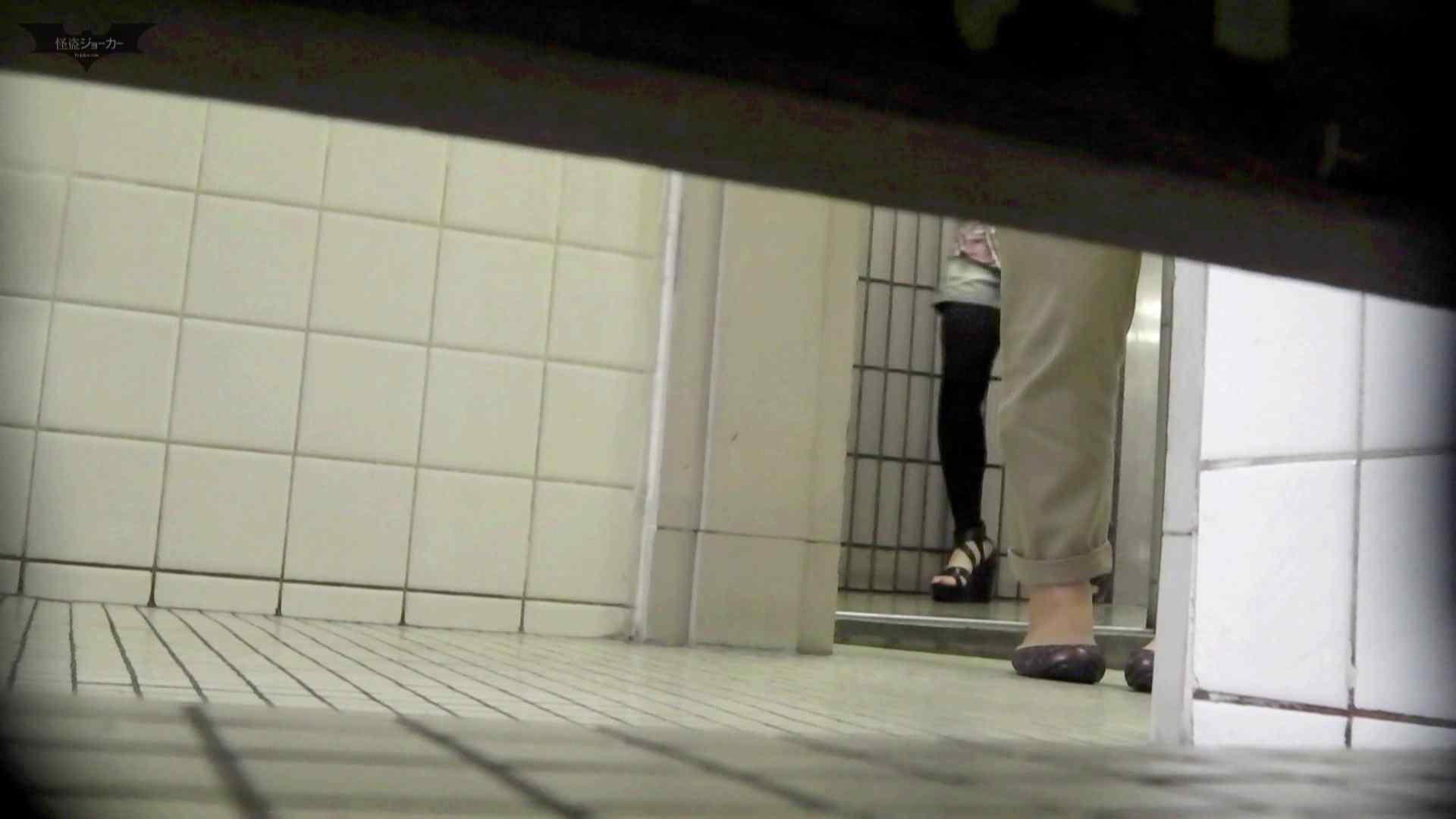 洗面所特攻隊 vol.68 前回のスーパー美女がついに【2015・14位】 OLの実態 | 美女  47pic 25