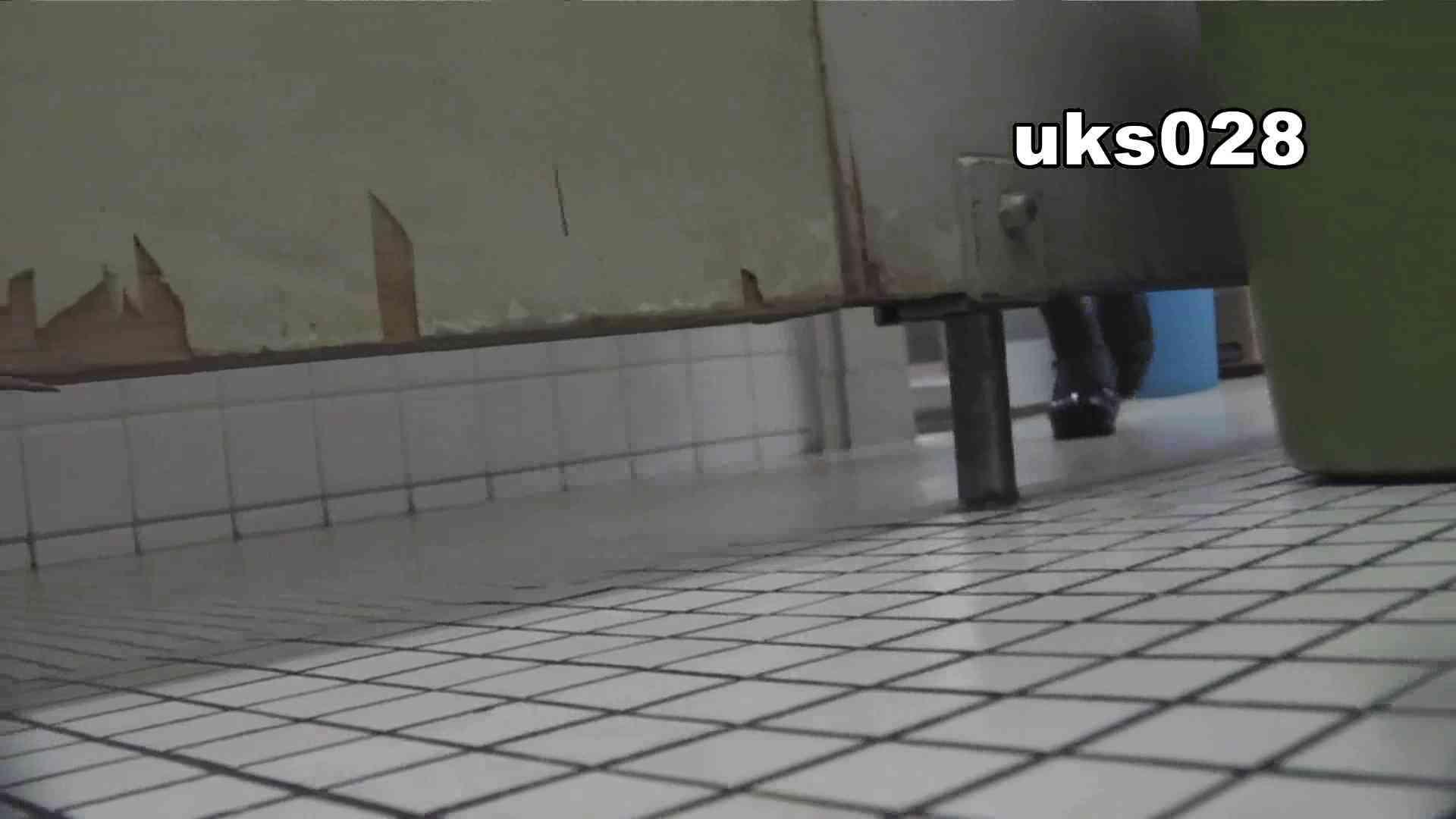 洗面所特攻隊 vol.028 ブリブリッ OLの実態 | 洗面所  39pic 7