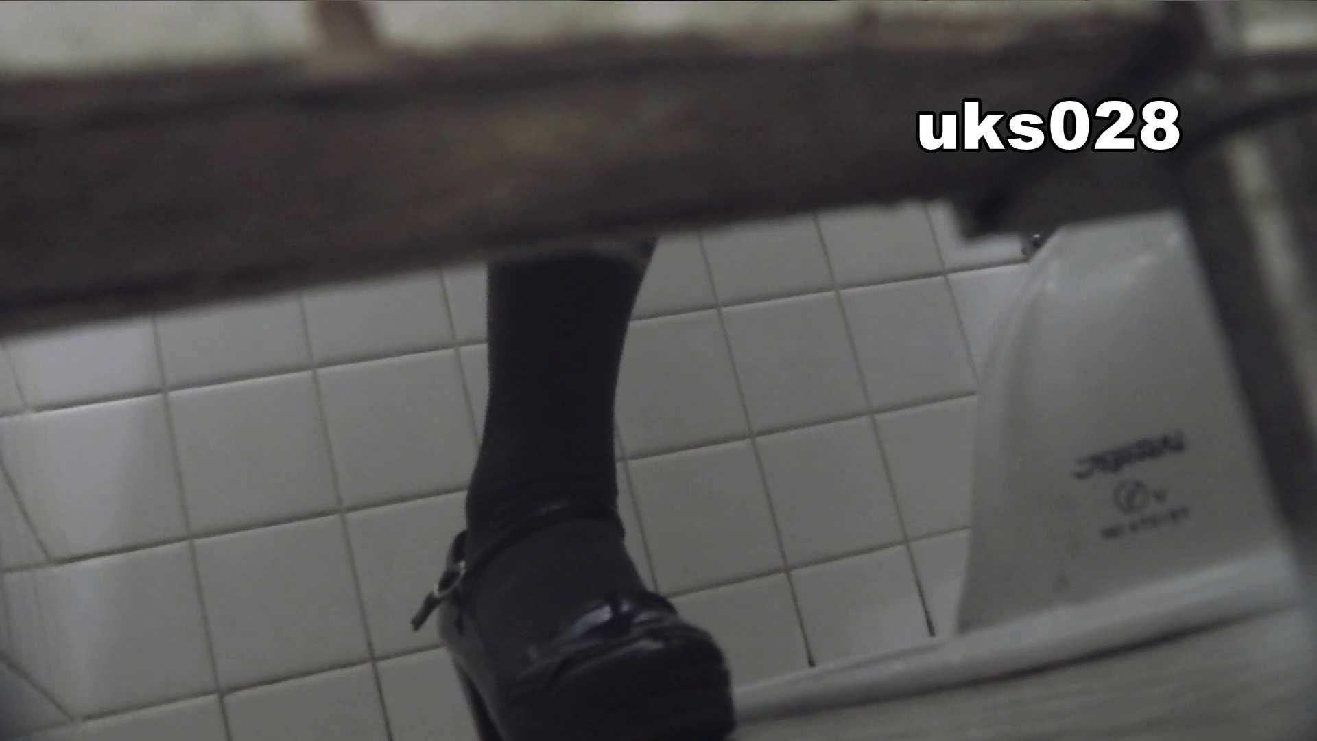 洗面所特攻隊 vol.028 ブリブリッ OLの実態 | 洗面所  39pic 9